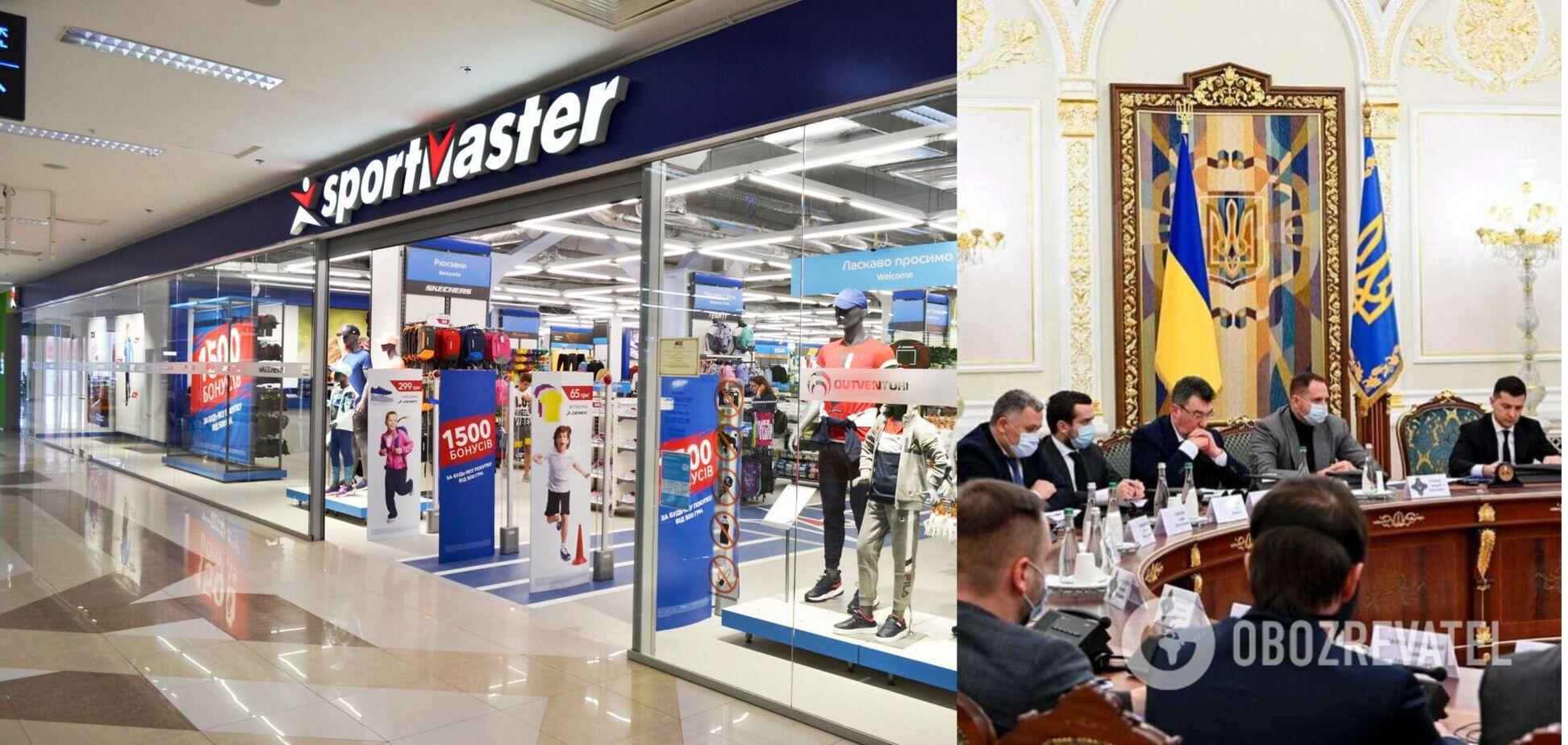 Санкции СНБО против 'Спортмастера'