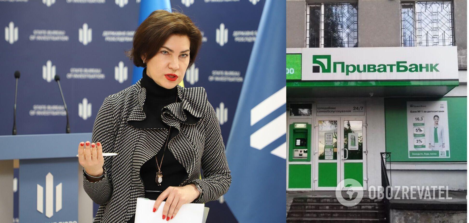 Венедиктова заявила о 'сливе' данных по топ-фигуранту дела ПриватБанка