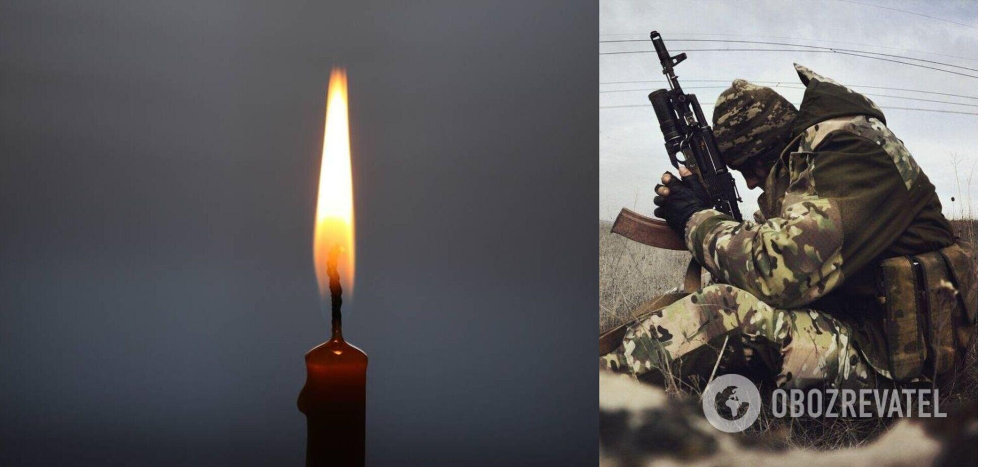 Втрати ЗСУ на Донбасі
