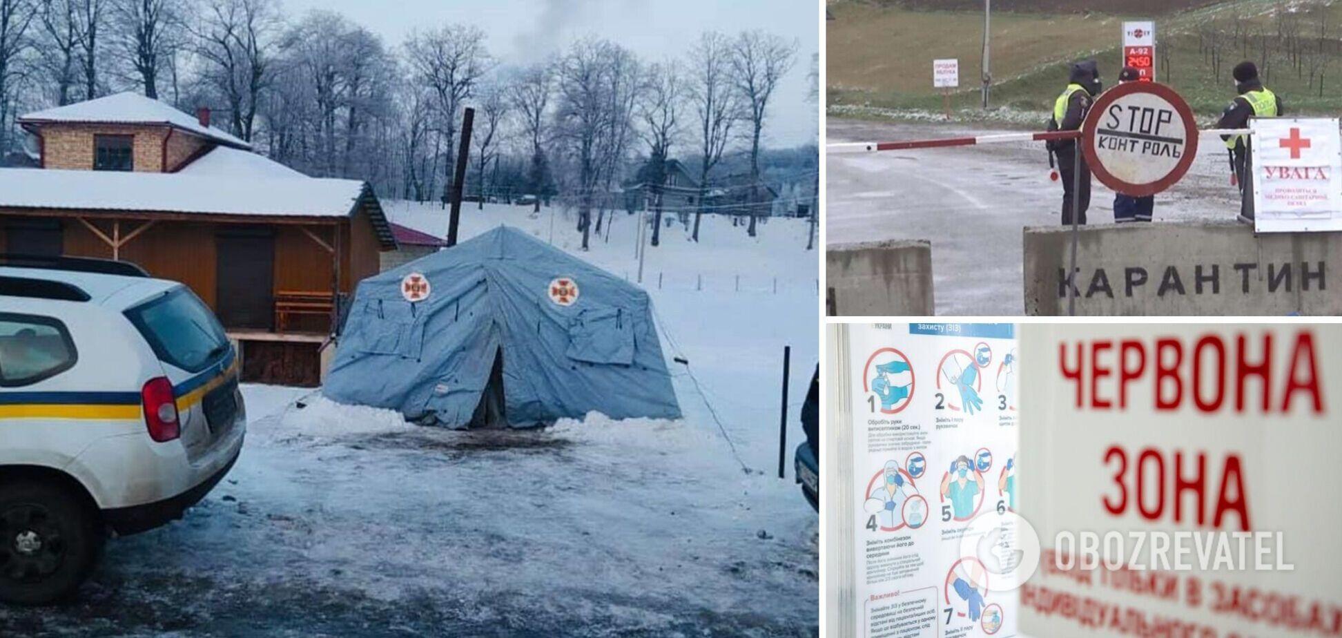 Карантин посилять у двох областях України: які обмеження вводять