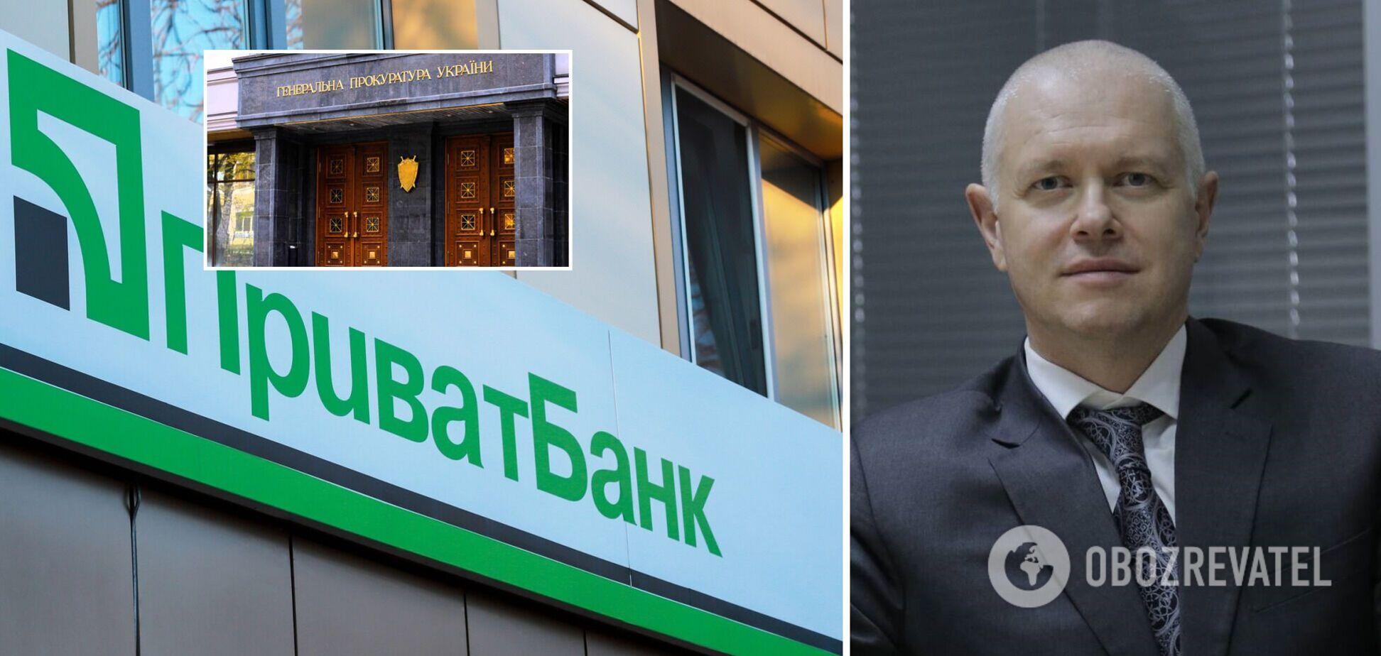 Бывшим топ-менеджерам ПриватБанка объявлено подозрение в растрате 136 млн грн