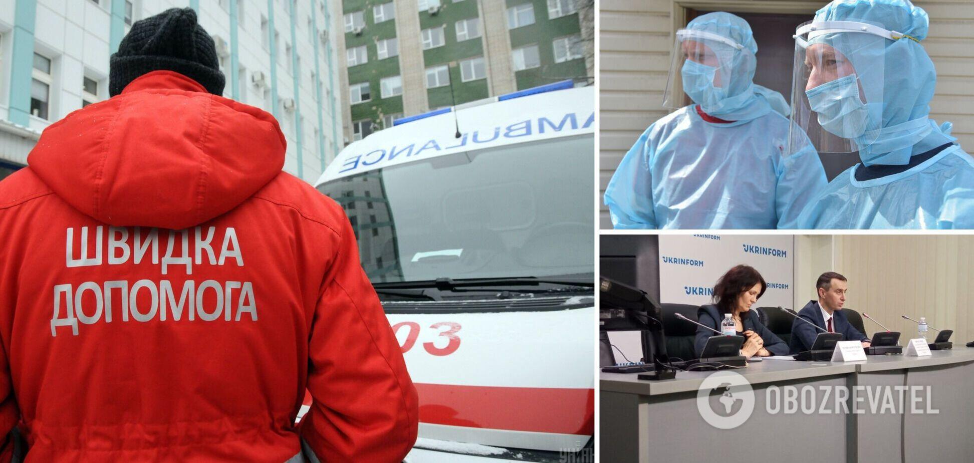 Вакцинація в Україні на низькому старті: як готували фахівців з імунізації від COVID-19