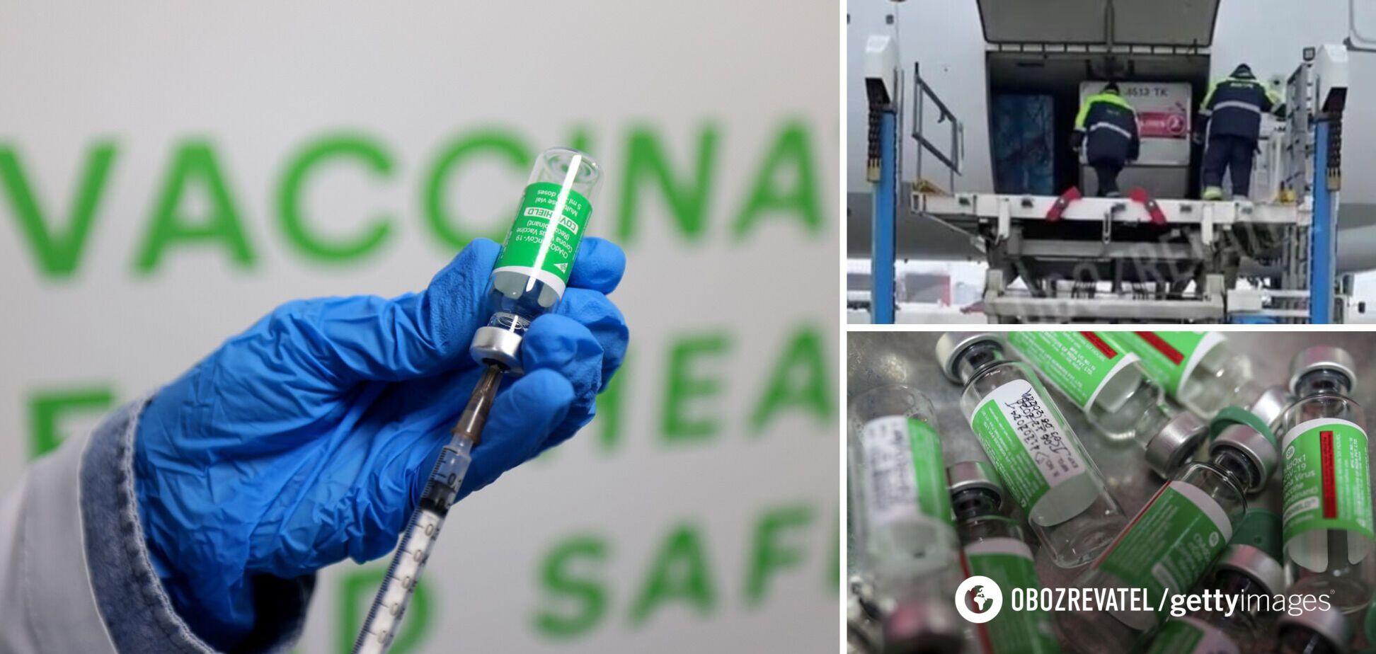 Украина получила первую партию вакцины от COVID-19. Видео