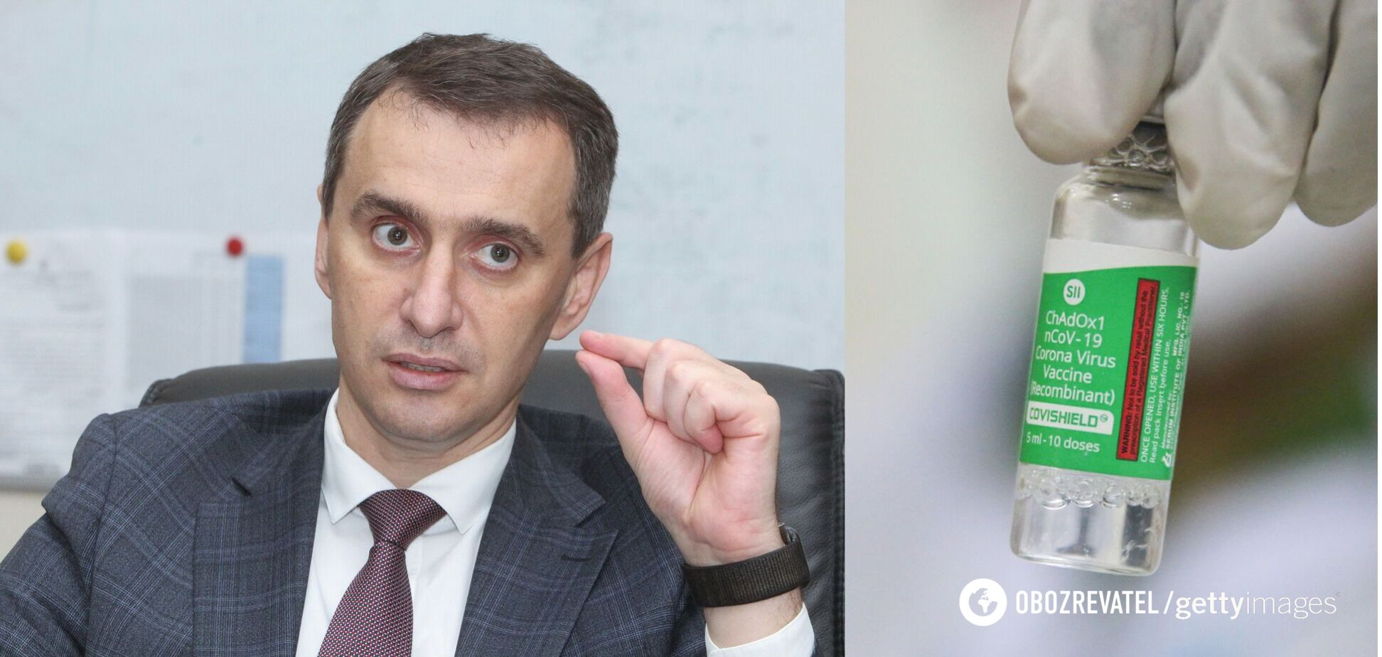 Ляшко відповів, чому вакцину AstraZeneca зареєстрували після вильоту в Україну