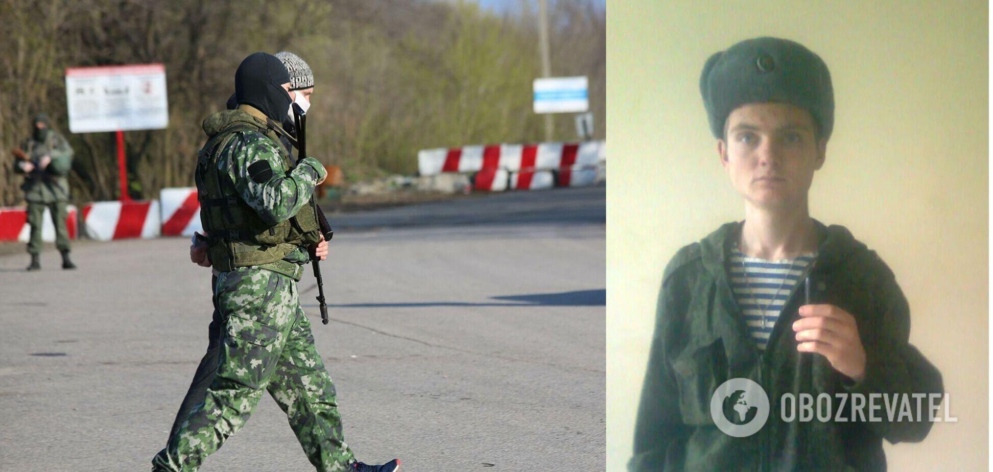 Слєпцов отримав осколкове поранення