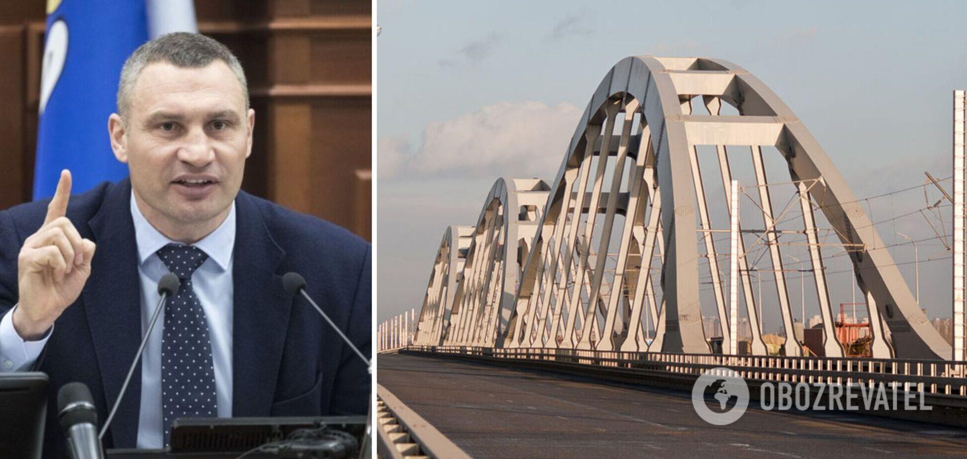 Кличко ответил на обвинения ОП относительно Дарницкого моста в Киеве