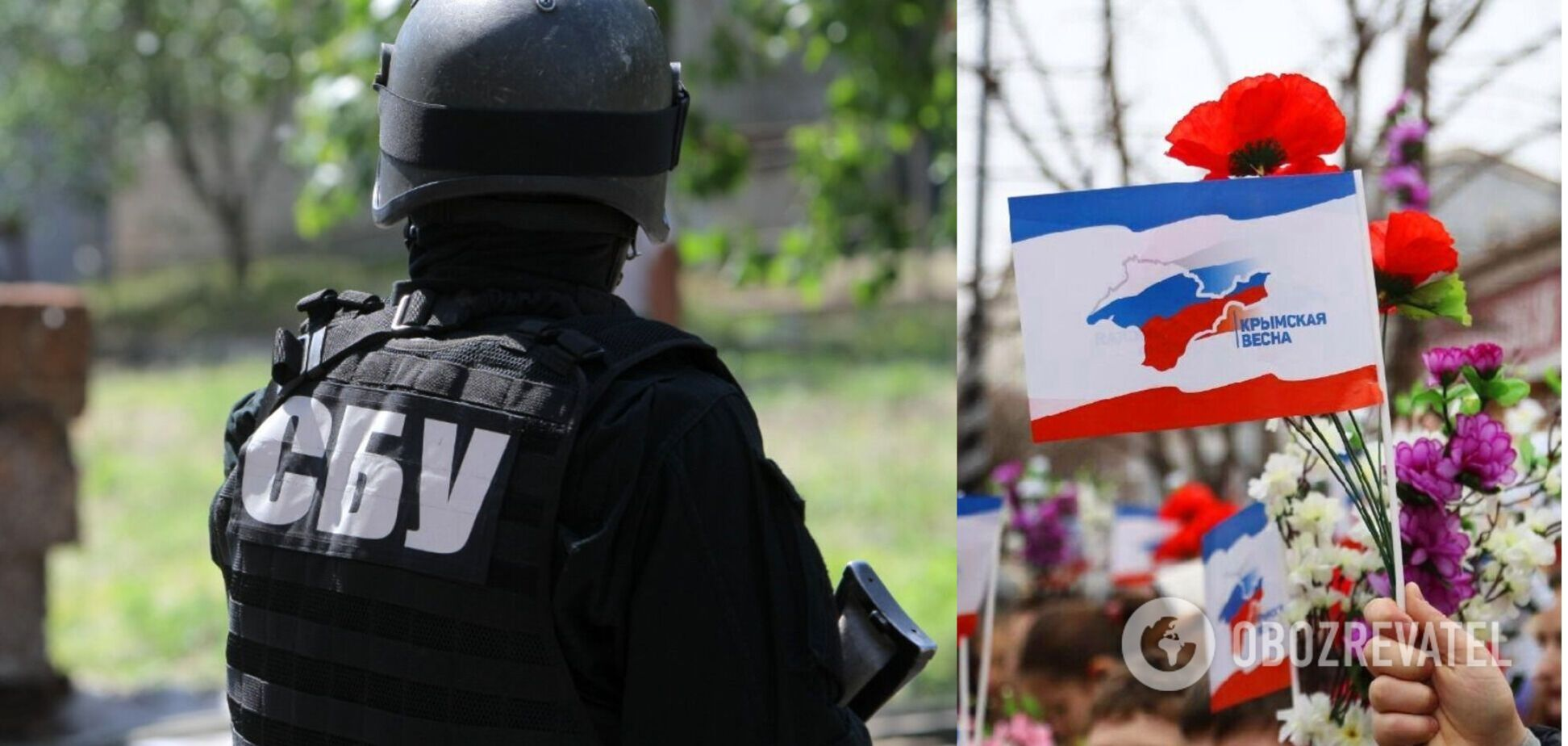 СБУ затримала активіста 'кримської весни'. Фото