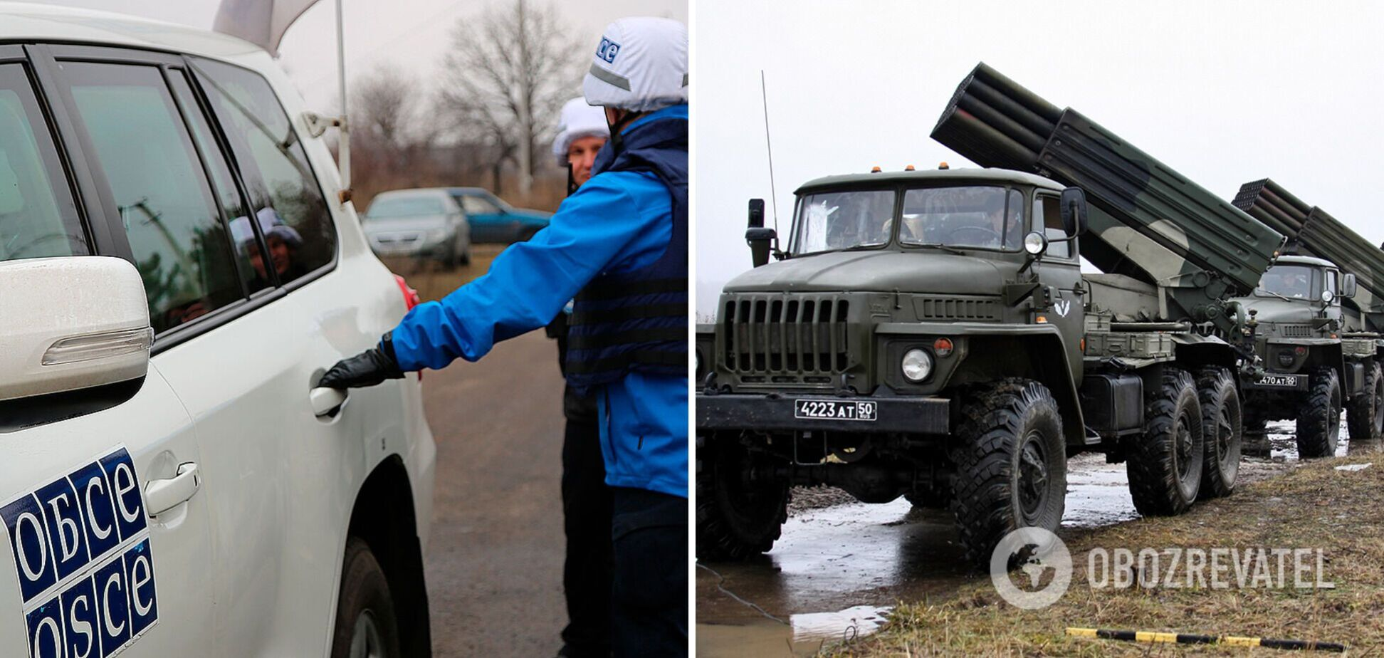 ОБСЄ засікла на Донбасі 21 'Град' терористів