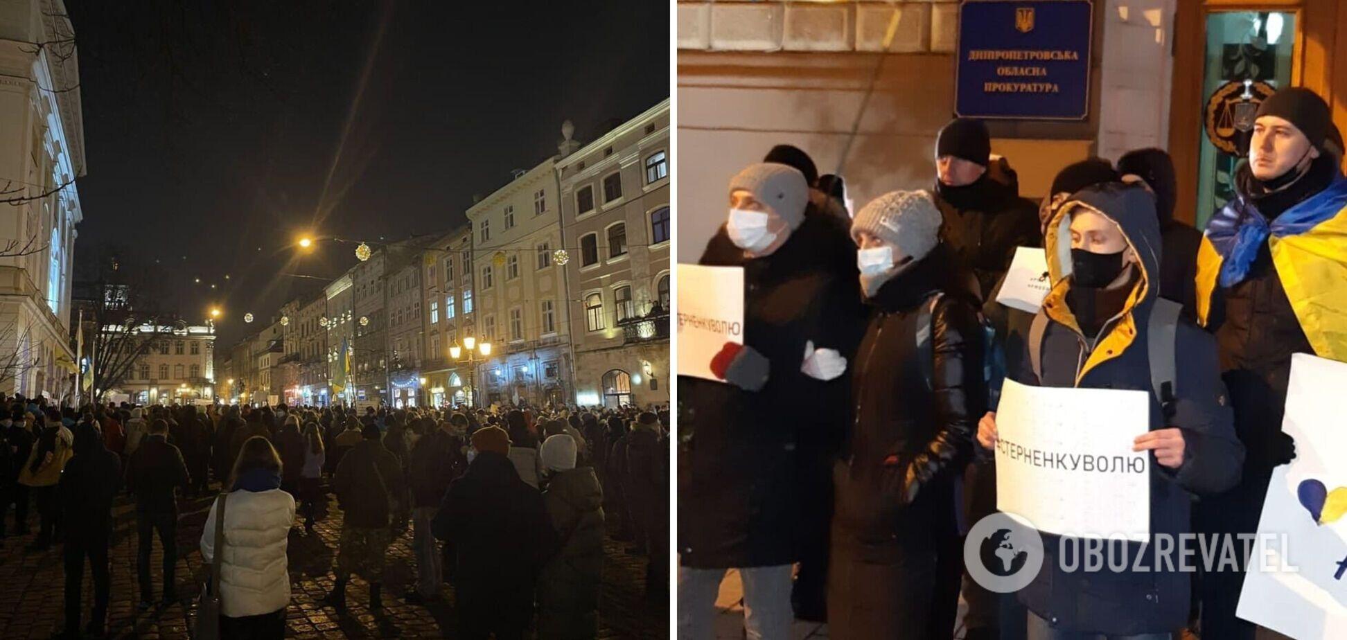 У містах України сотні людей вийшли на вулиці через вирок Стерненку. Фото і відео