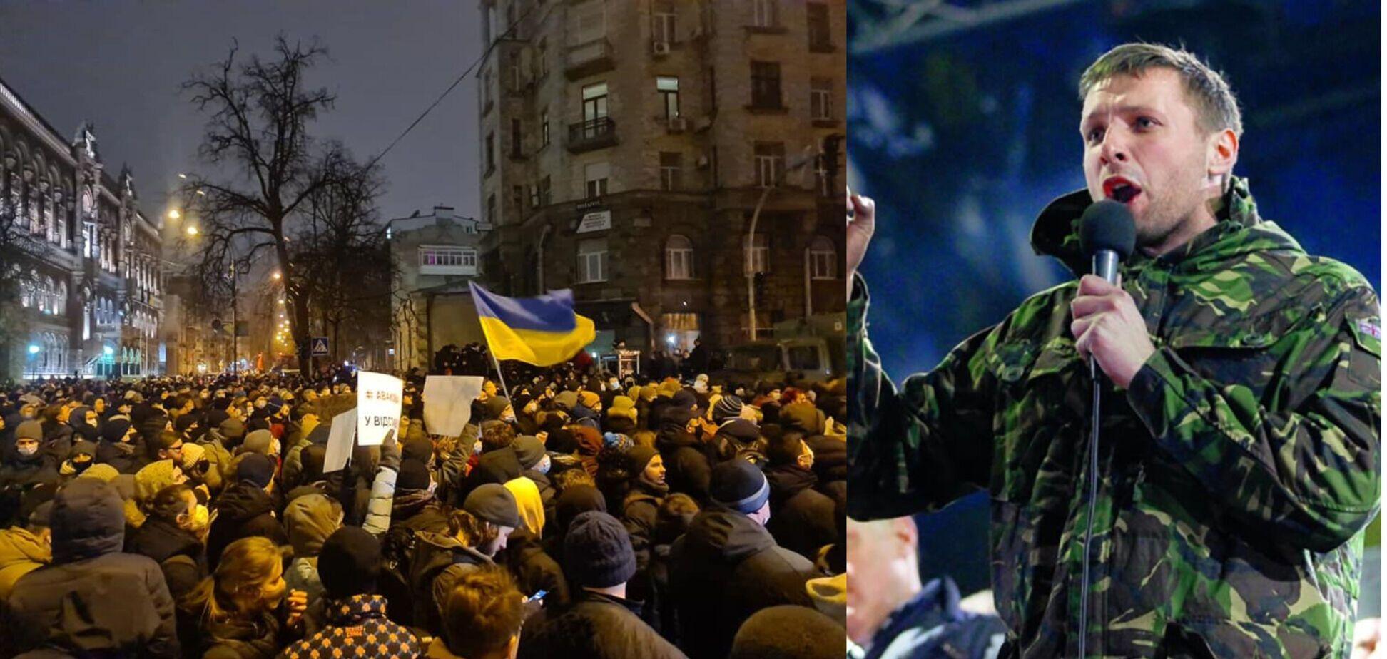 На митинге под ОП Парасюк отобрал шлем у силовика. Видео