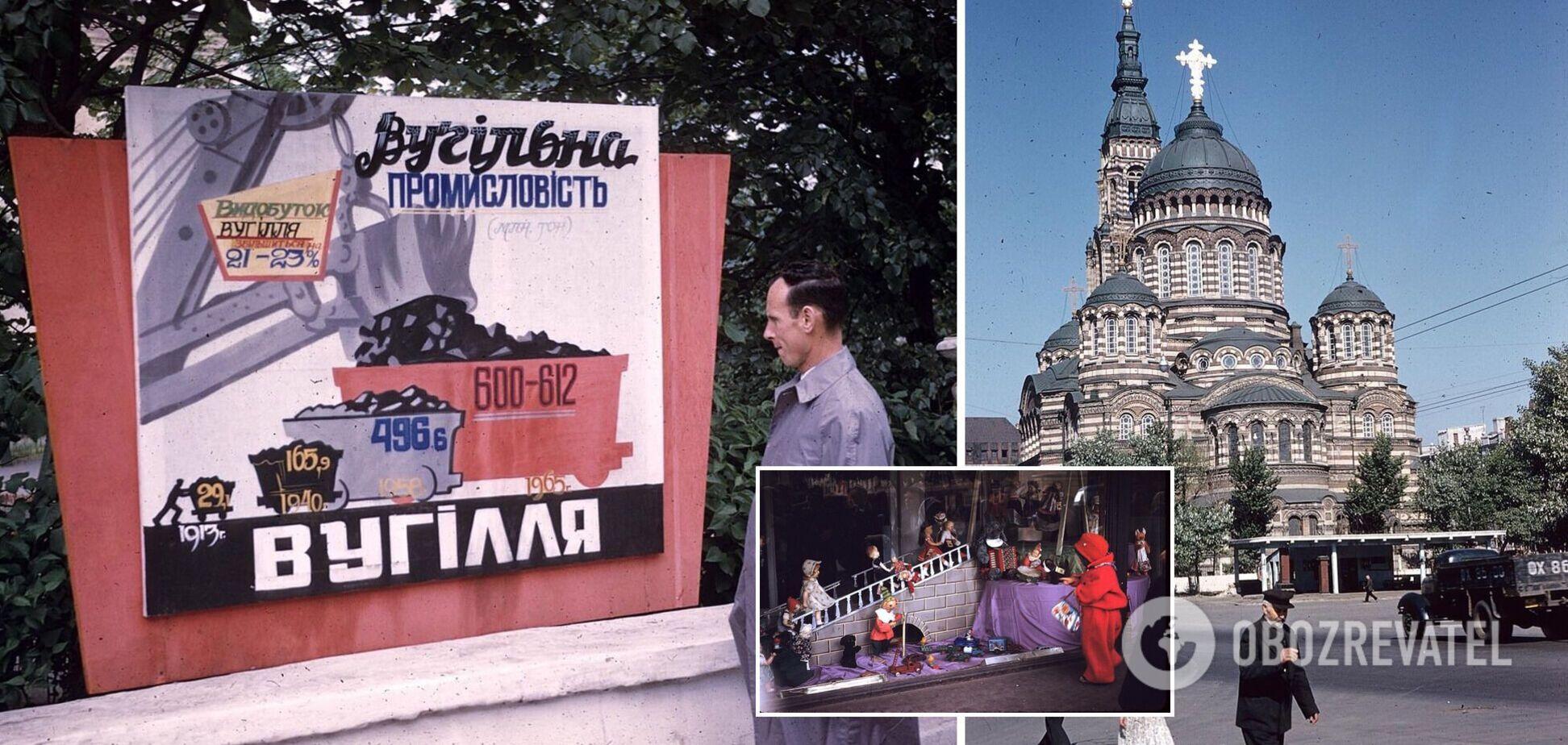 Харьков во времена СССР