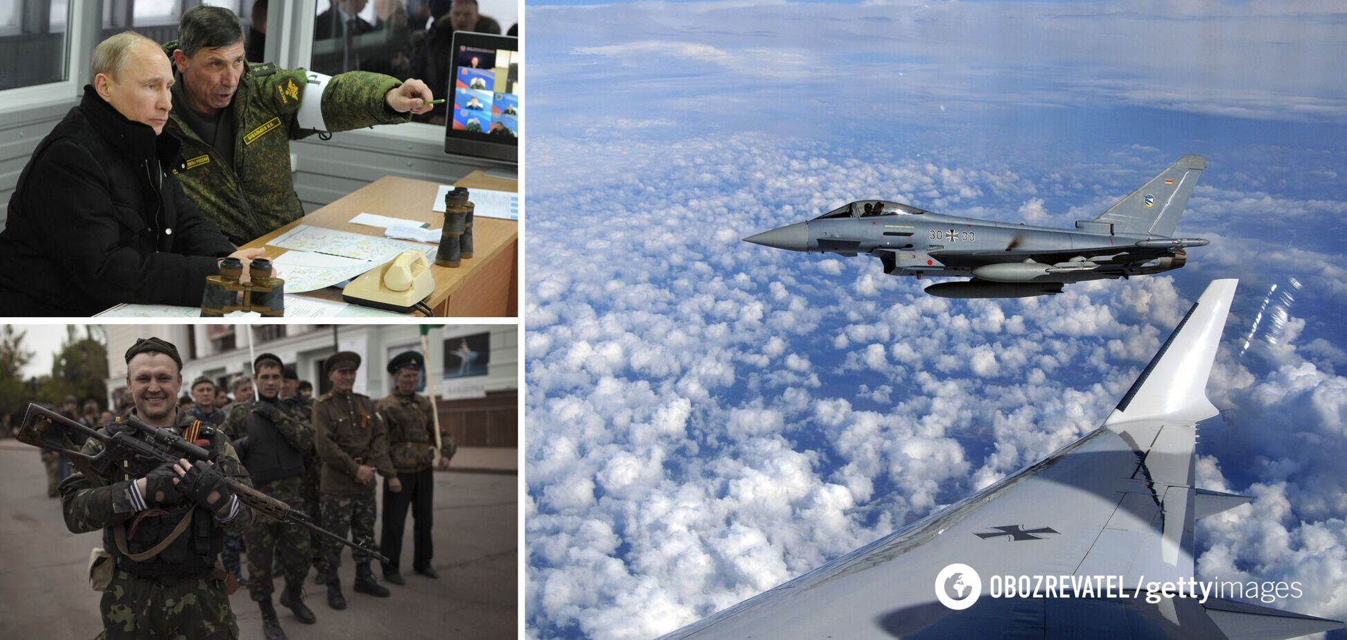 Гай: военные учения РФ – это маневр и шантаж