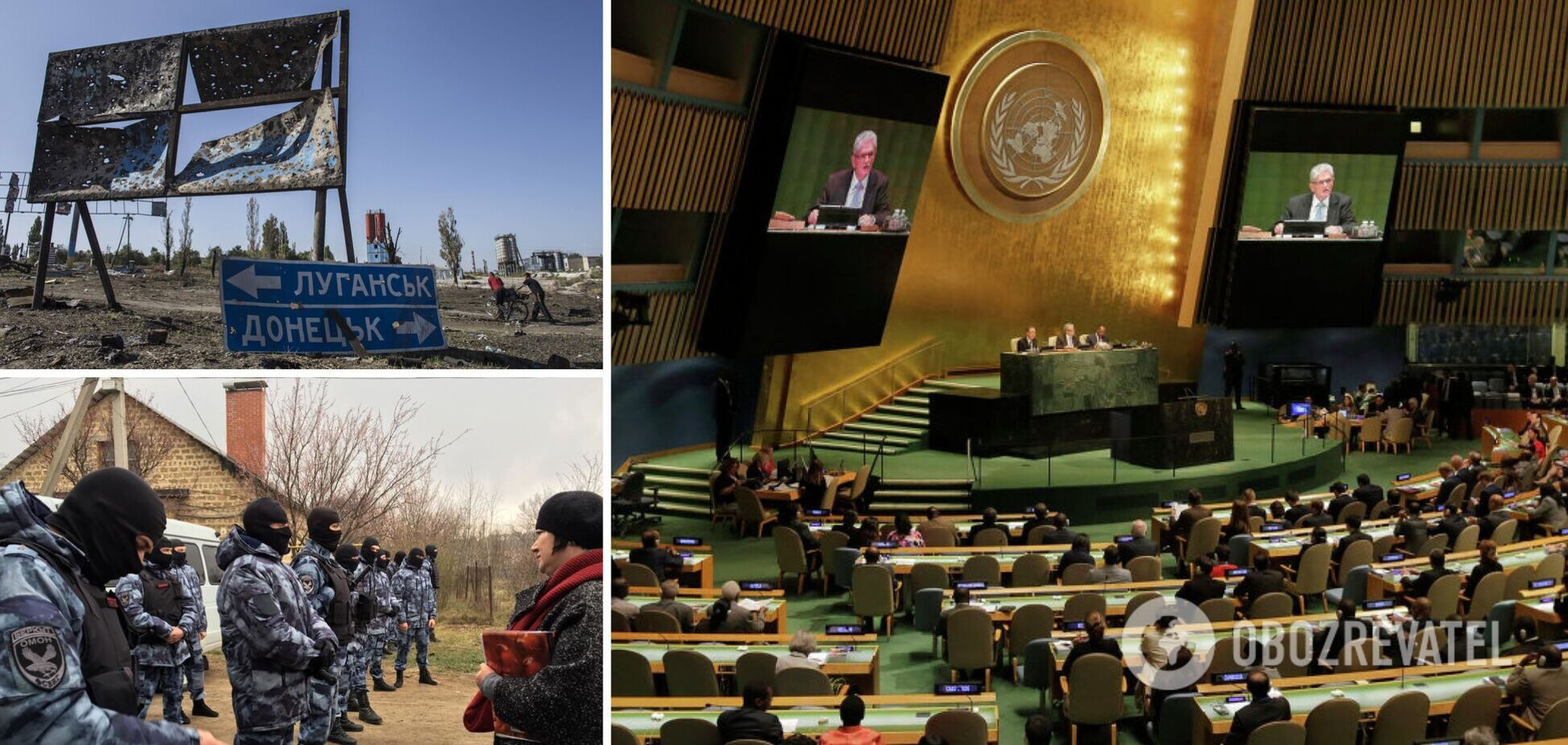 Україна скликала Генасамблею ООН через репресії в Криму і загострення на Донбасі. Відеотрансляція