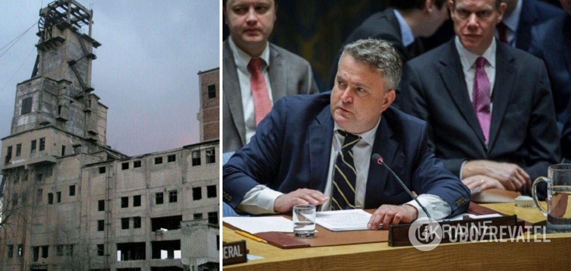 Україна закликала ООН оцінити збитки екології на Донбасі від забруднення радіацією