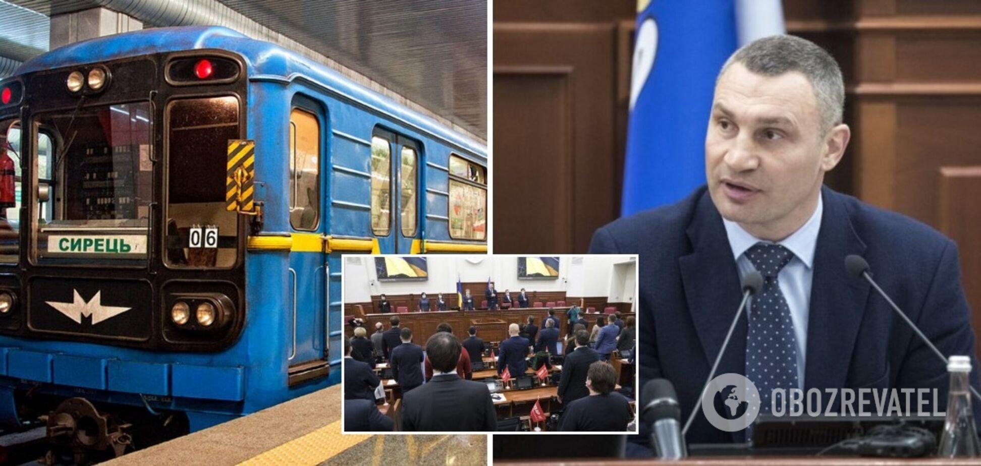 Кличко розповів про намір отримати нові вагони для київського метро