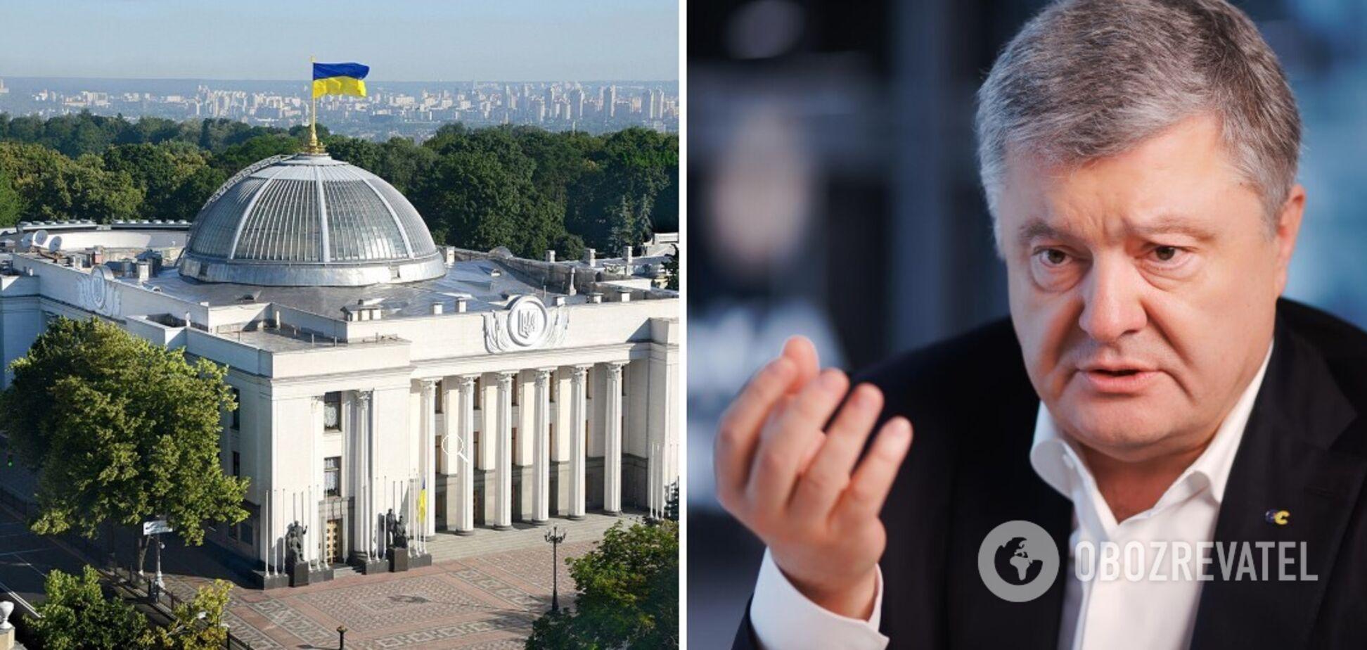 'Европейская солидарность' внесла в ВРУ законопроект об уголовной ответственности за коллаборационизм