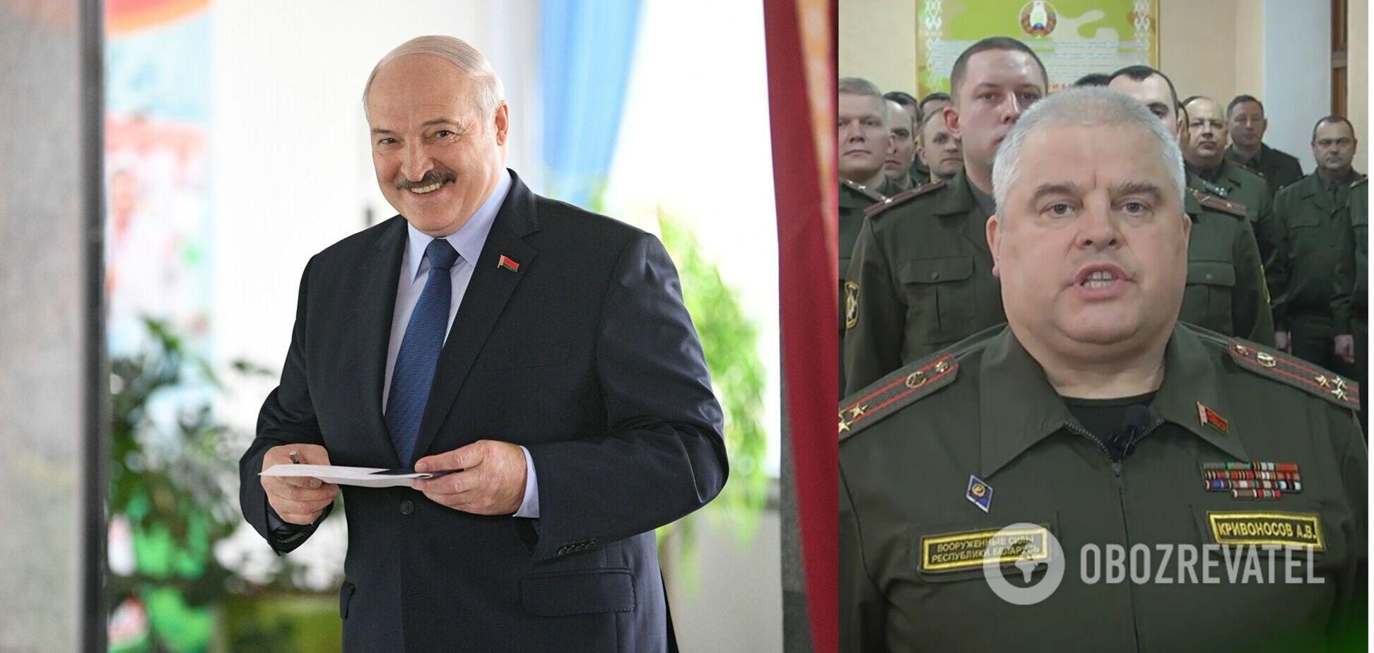 Олександр Лукашенко і Андрій Кривоносов
