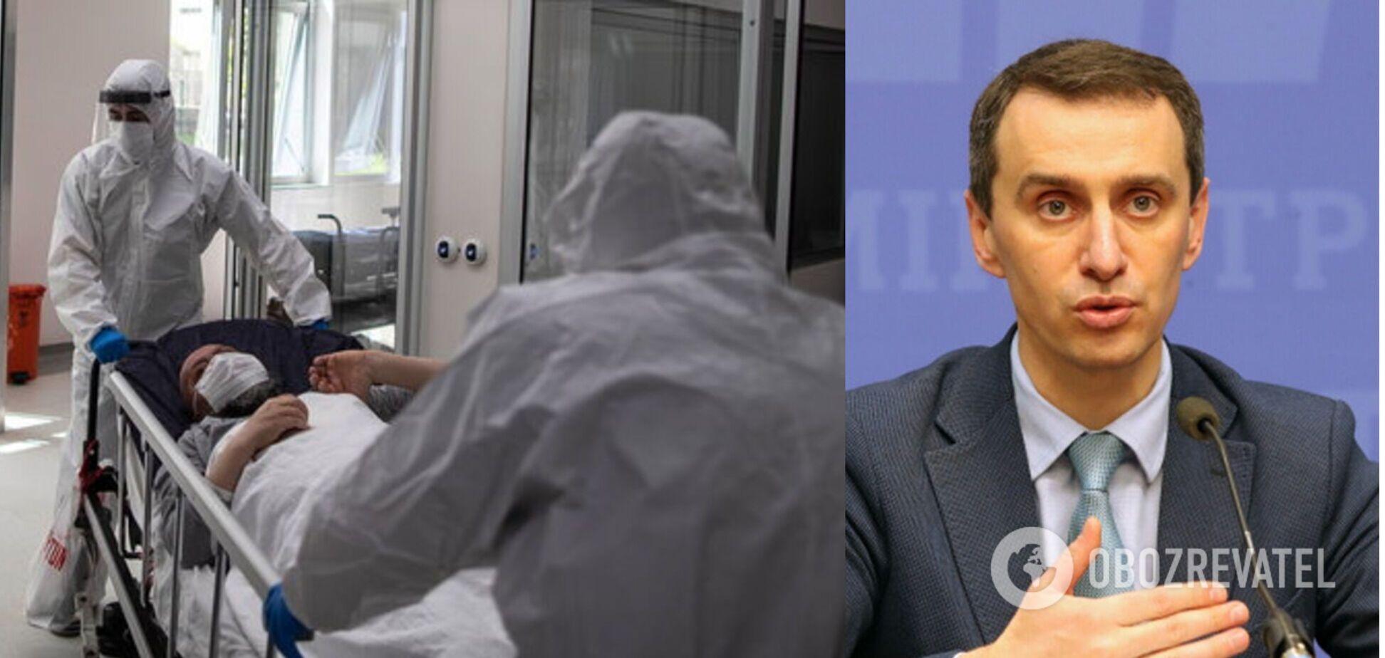 Ляшко заявив про невтішне зростання захворюваності на COVID-19 і назвав регіони в небезпеці