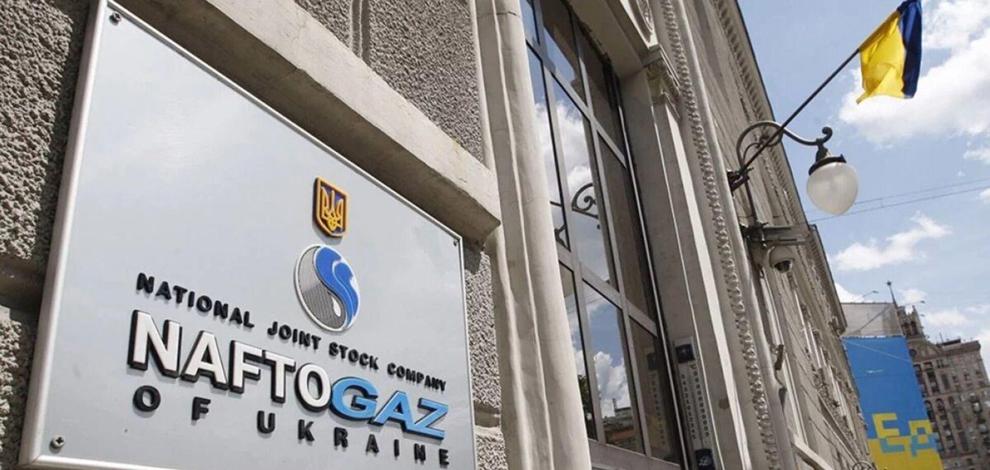 НАК 'Нафтогаз України' втратив 5% видобутку природного газу через лобіювання інтересів Пінчука