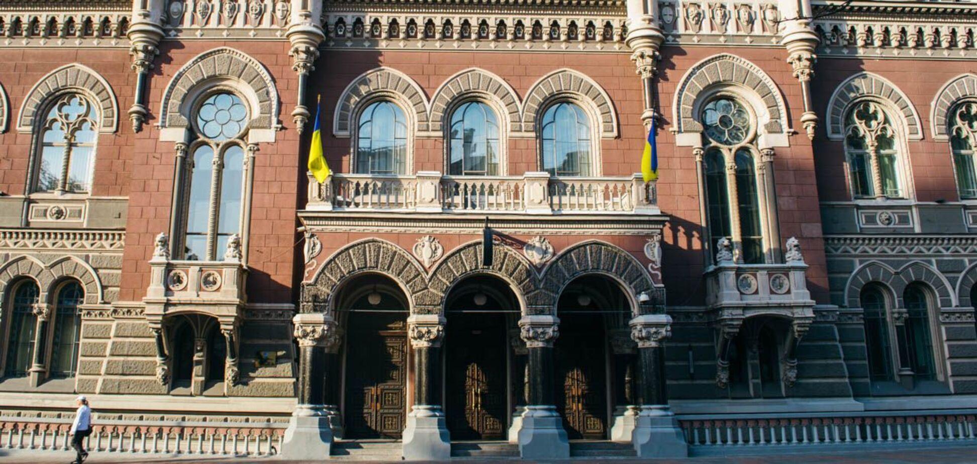 У НБУ розповіли, коли українцям чекати піку сплеску цін