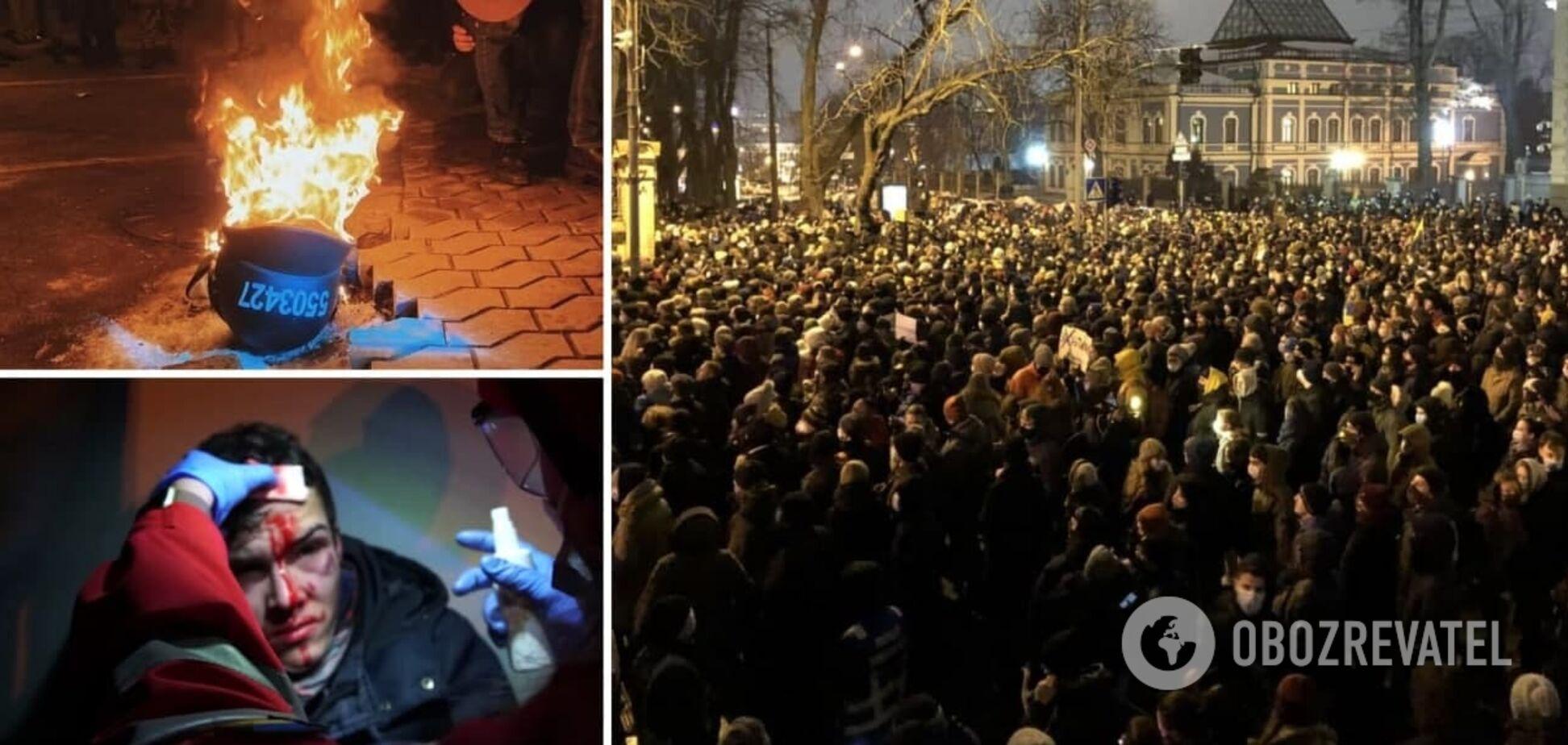 В Киеве под ОПУ сторонники Стерненко схлестнулись с полицией, десятки раненых и задержанных. Фото и видео