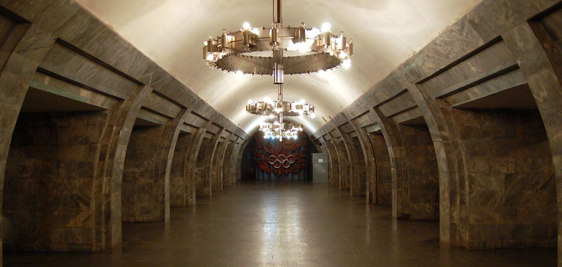 Станция была открыта в конце 1981 года