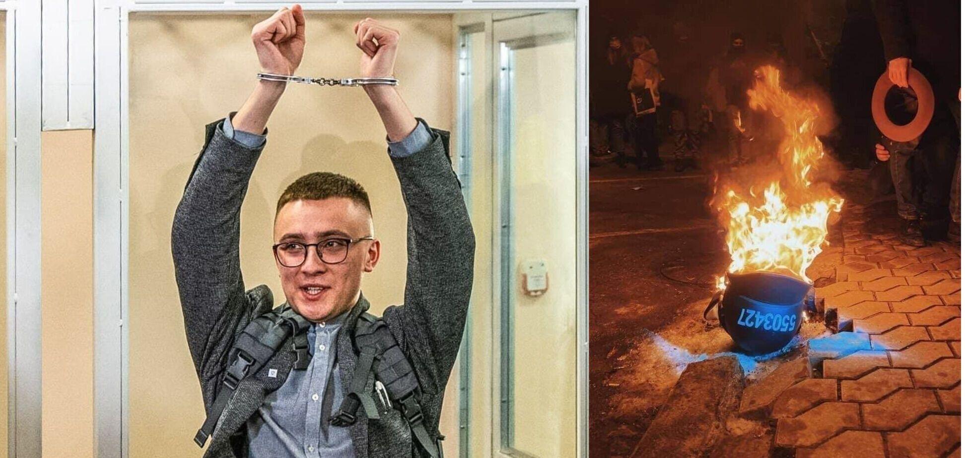 Протест из-за приговора Стерненко