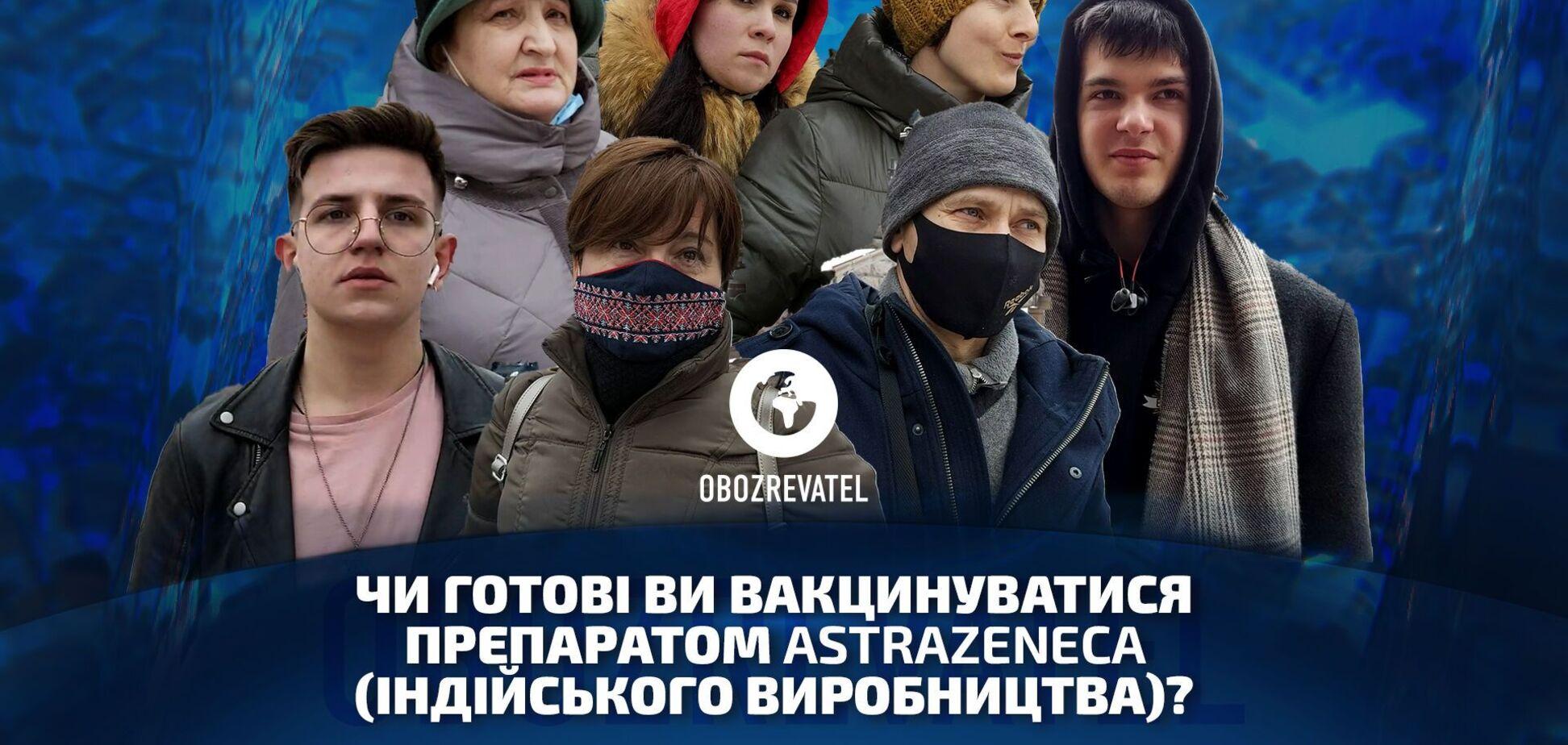 В Украину прибыла вакцина AstraZeneca