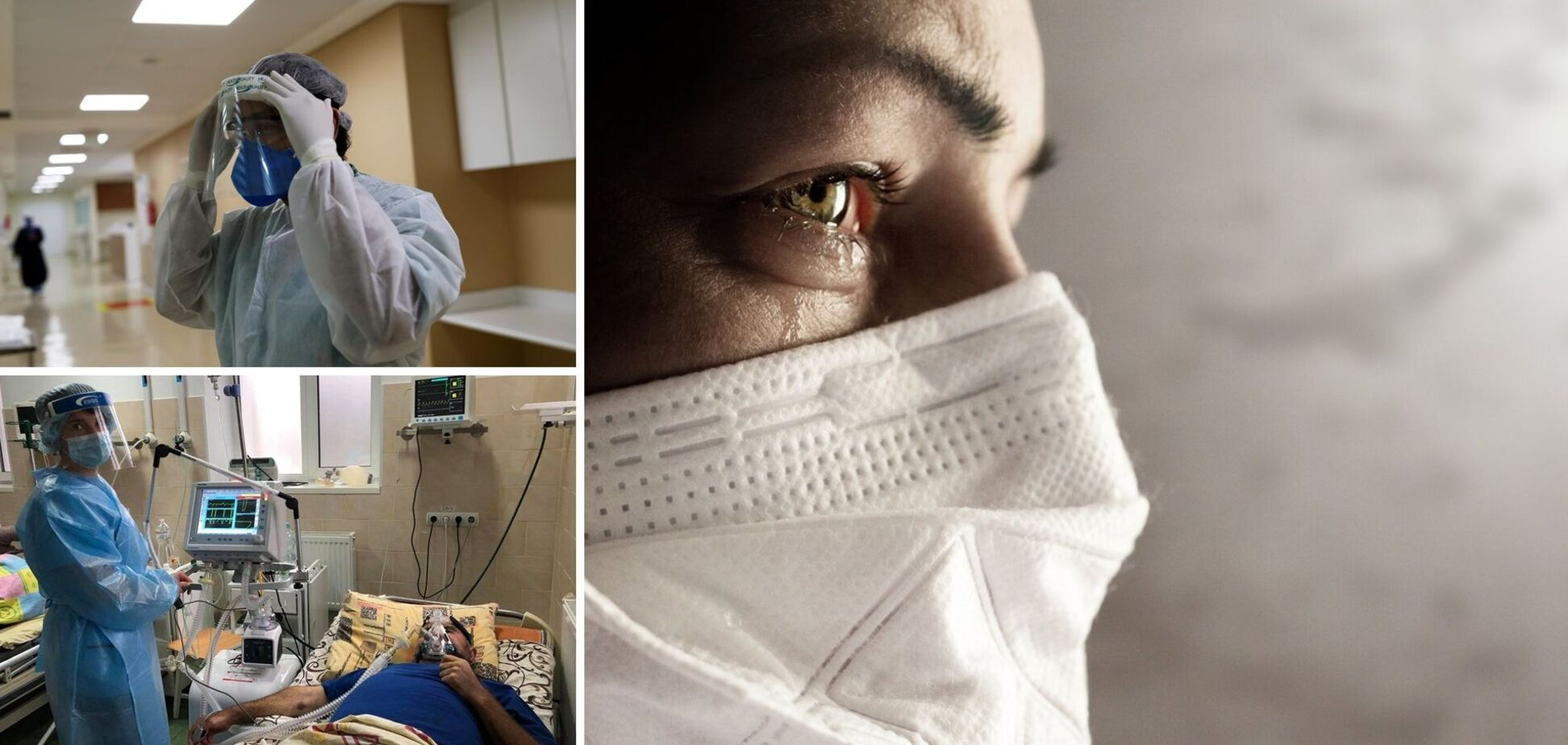 'Люди згорають за кілька днів': на Закарпатті зростає смертність від COVID-19, лікарі заговорили про новий штам