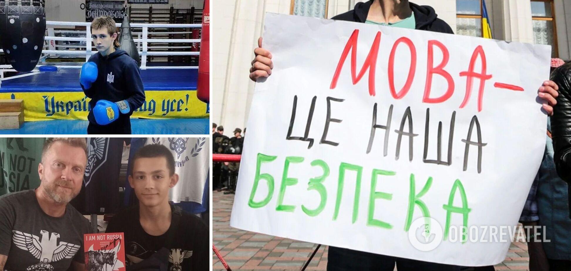 'Вы представляете ВСУ, а не Россию!' В Днепре школьник встал на защиту украинского языка: детали