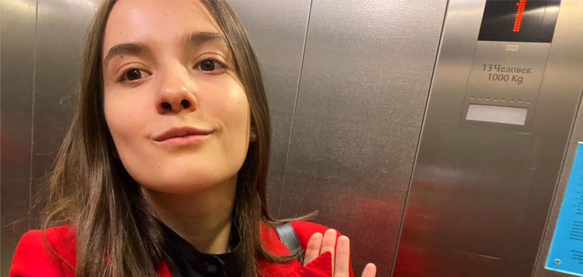 Член наглядової ради 'Нафтогазу' Наталія Бойко