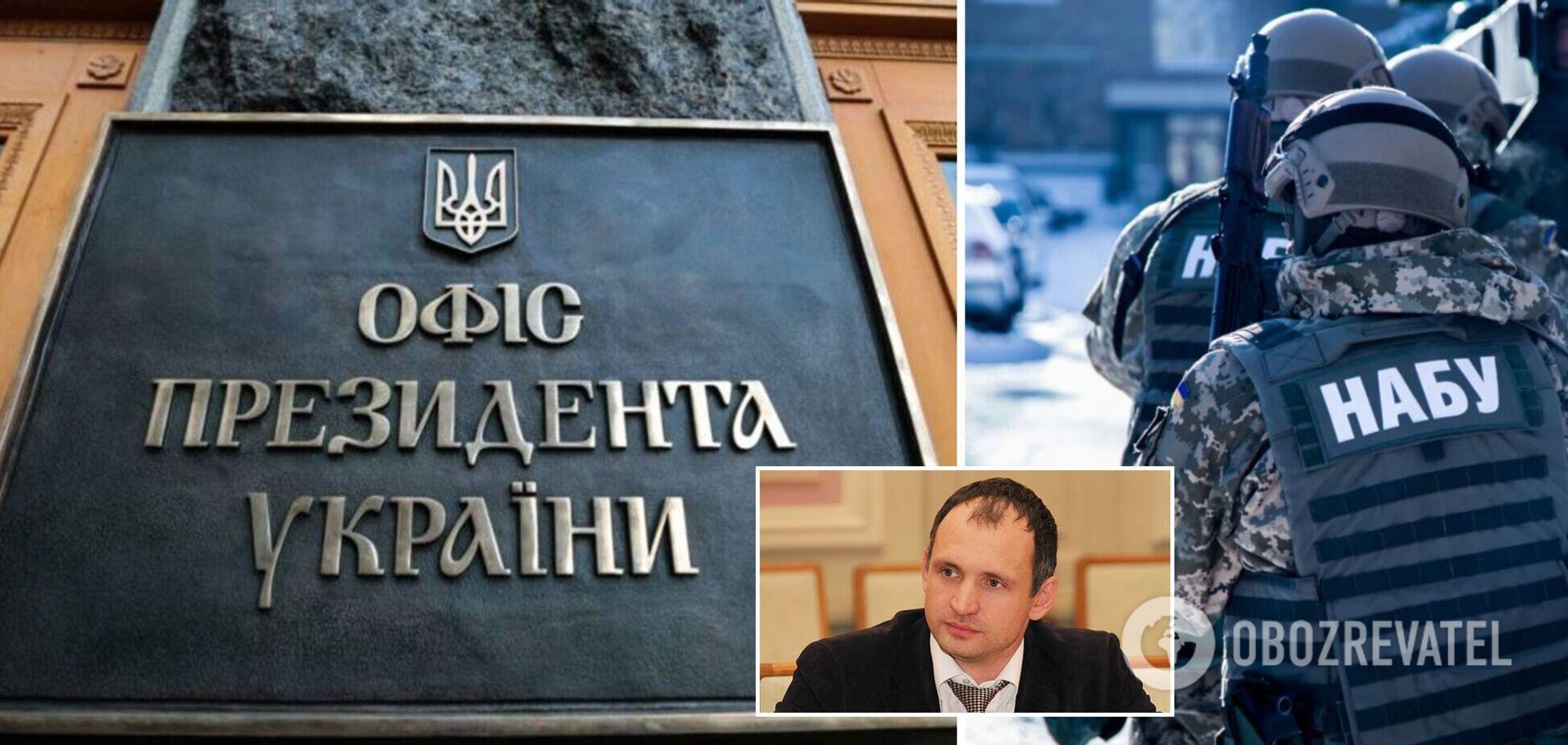 У НАБУ уточнили, як повідомили про підозру Татарову