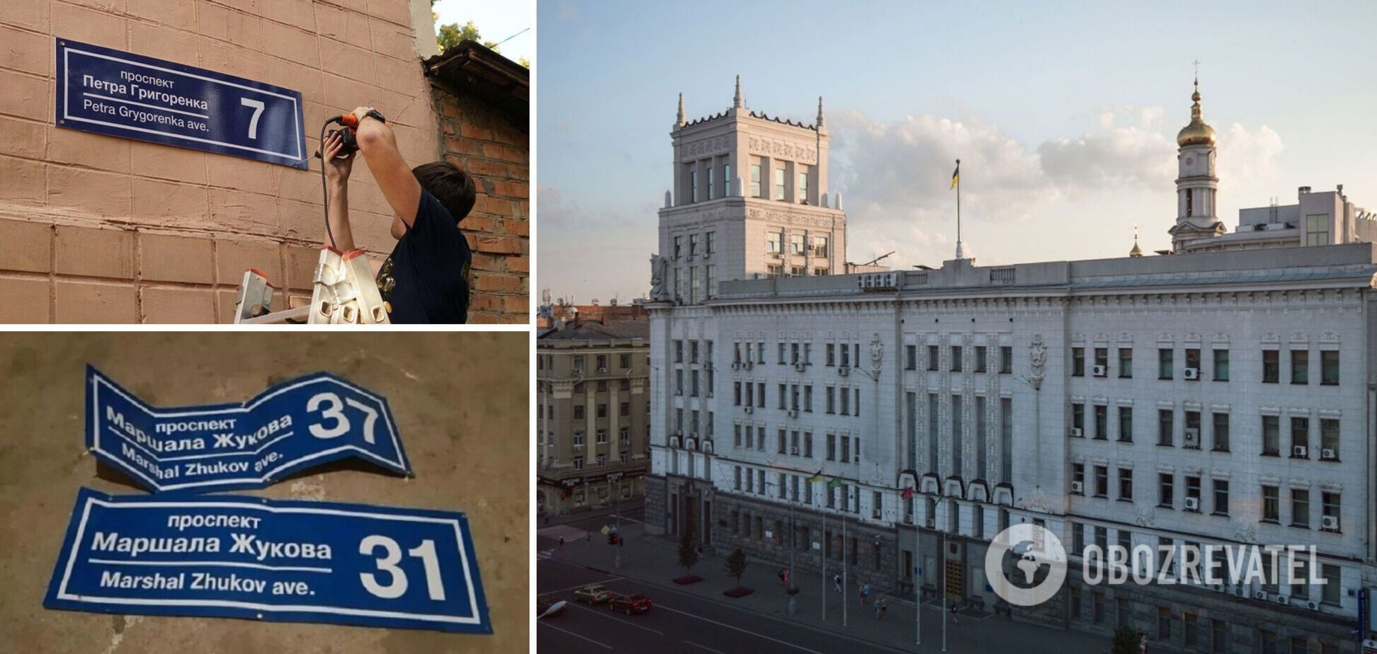 У Харкові знову повернули проспекту ім'я маршала Жукова