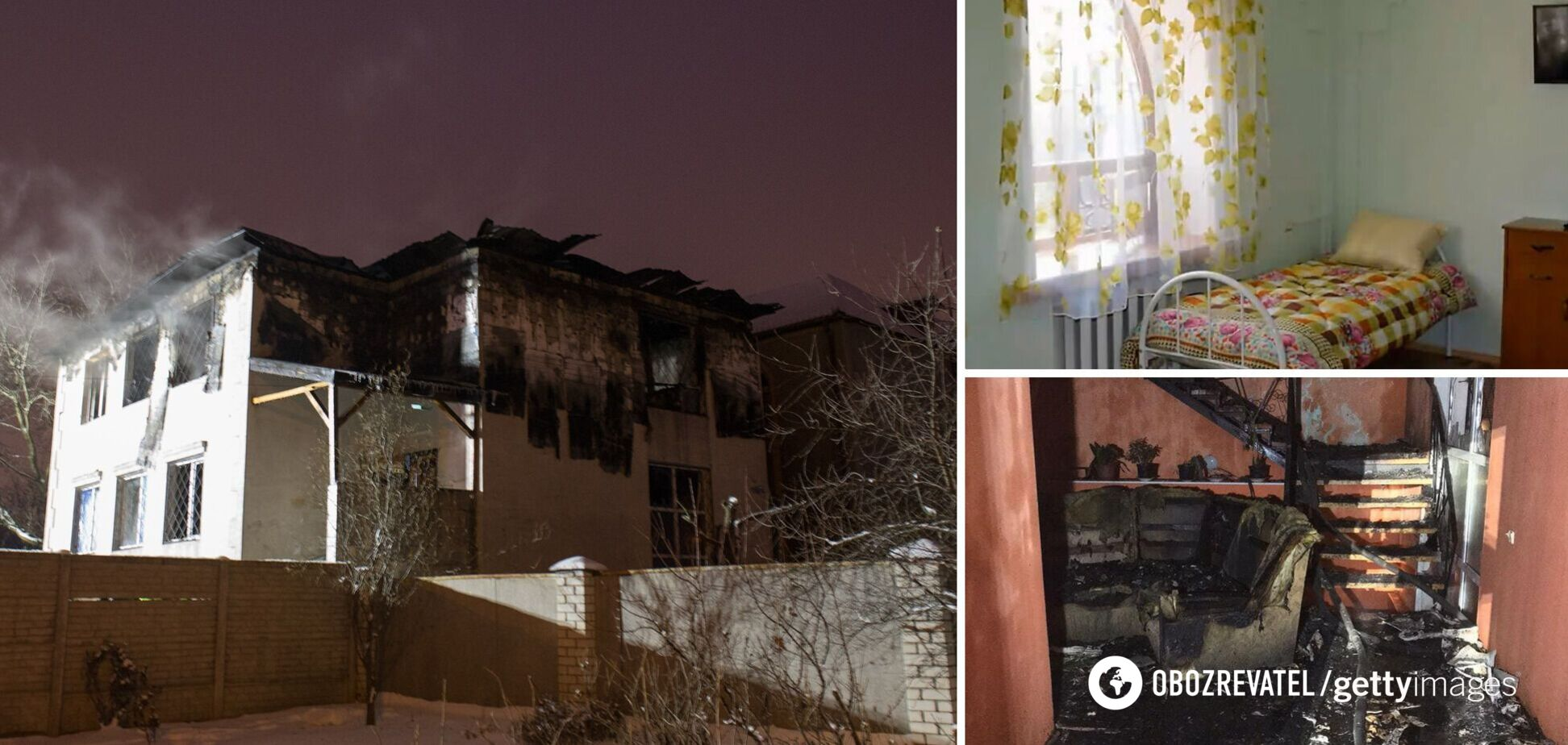 Пожежа в будинку для літніх людей Харкова: названо причину та розмір компенсацій