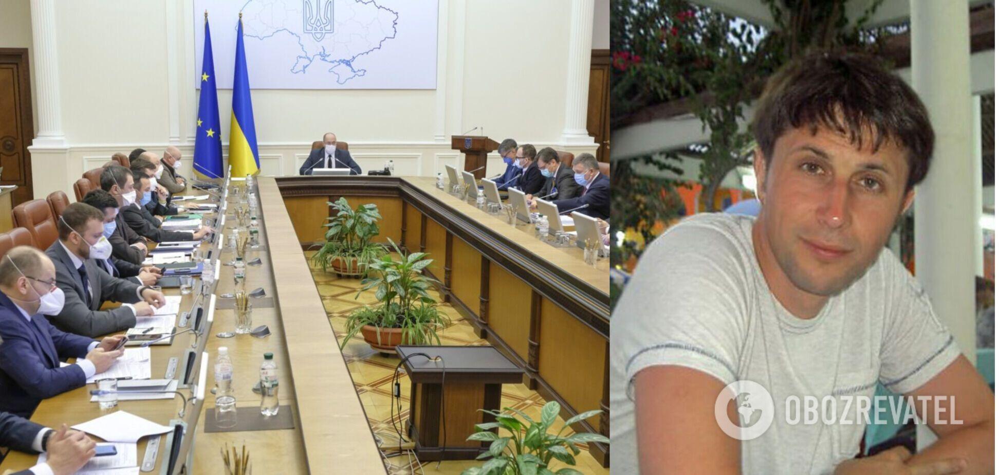 Кабмін призначив нових голів агентств по космосу та Чорнобильської зони