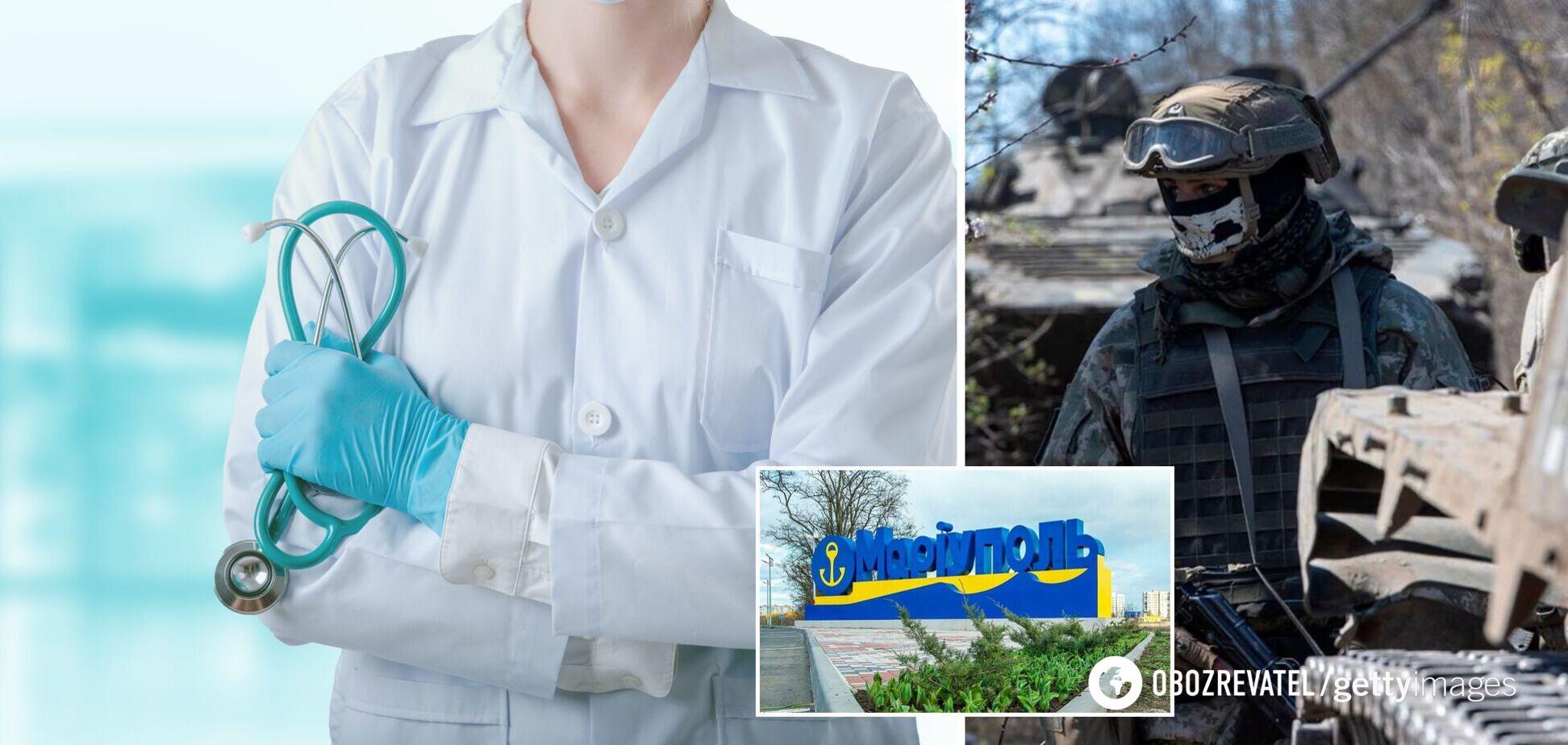 У Маріуполі лікарка назвала військових 'вбивцями' і попросила говорити російською