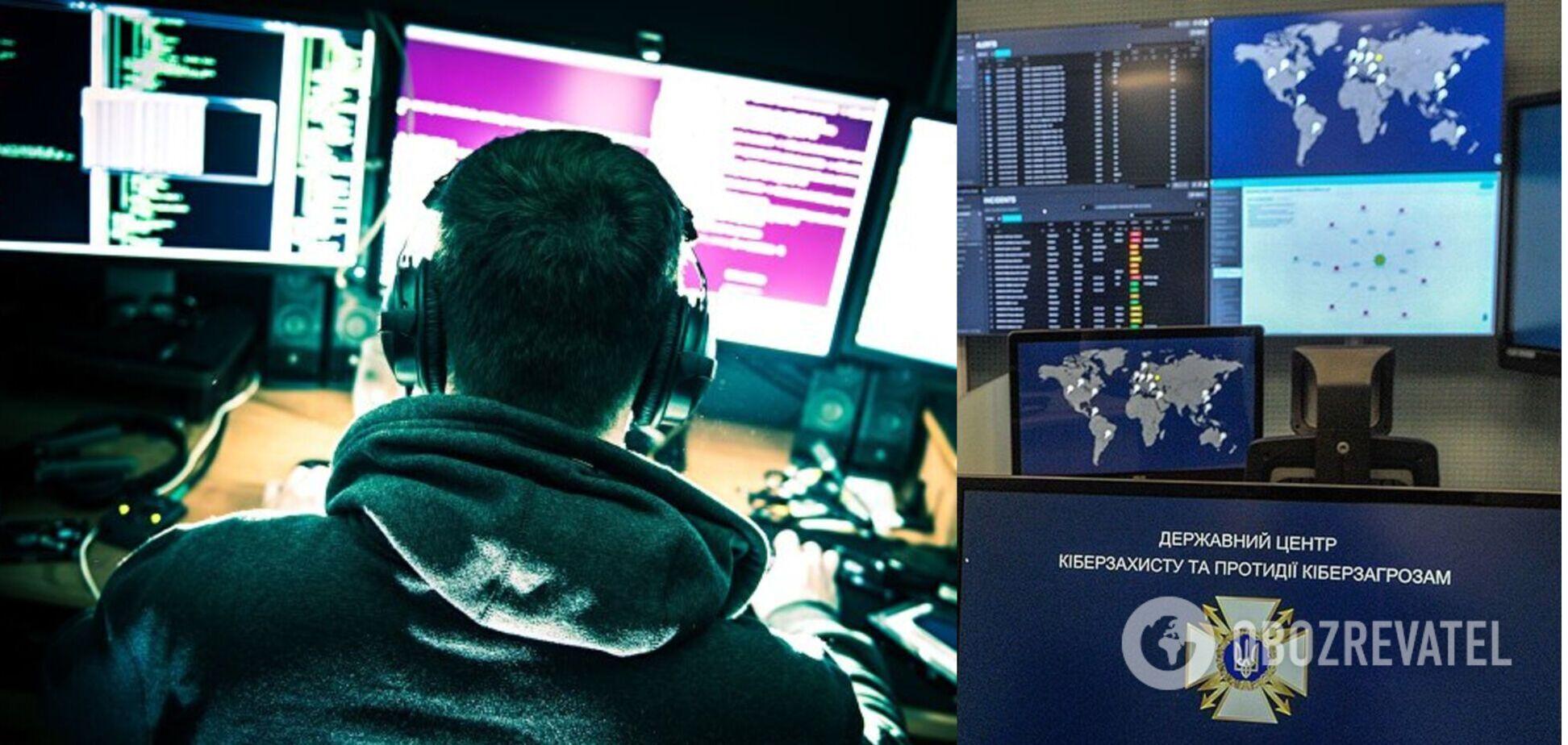 Хакери з РФ атакували систему електронних державних органів в Україні