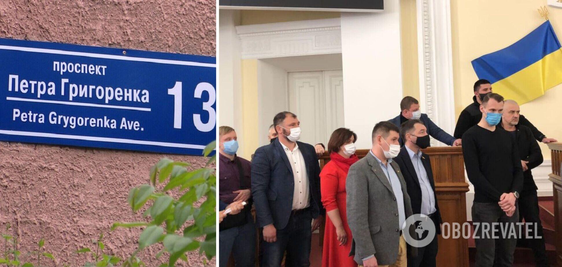 У Харкові 'ЄС' заблокувала трибуну міськради і закликалазняти з розглядуповернення проспектуЖукова