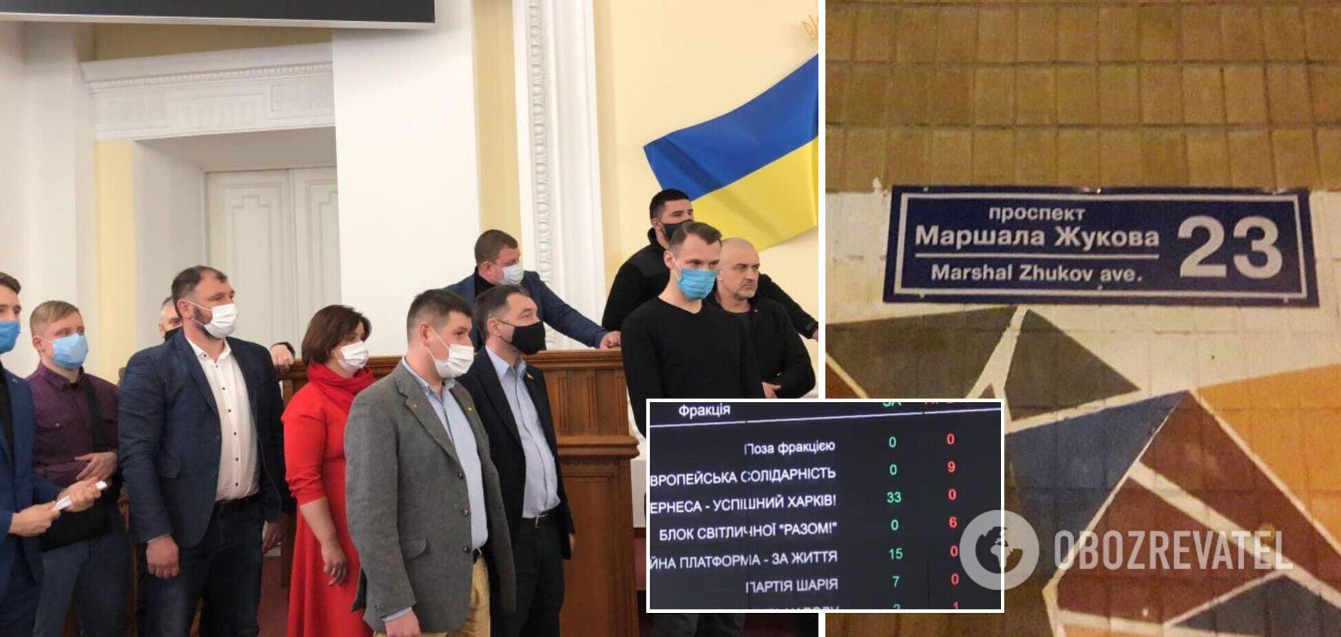 У 'ЄС' заявили, що оскаржать у суді перейменування проспекту Григоренка у Харкові