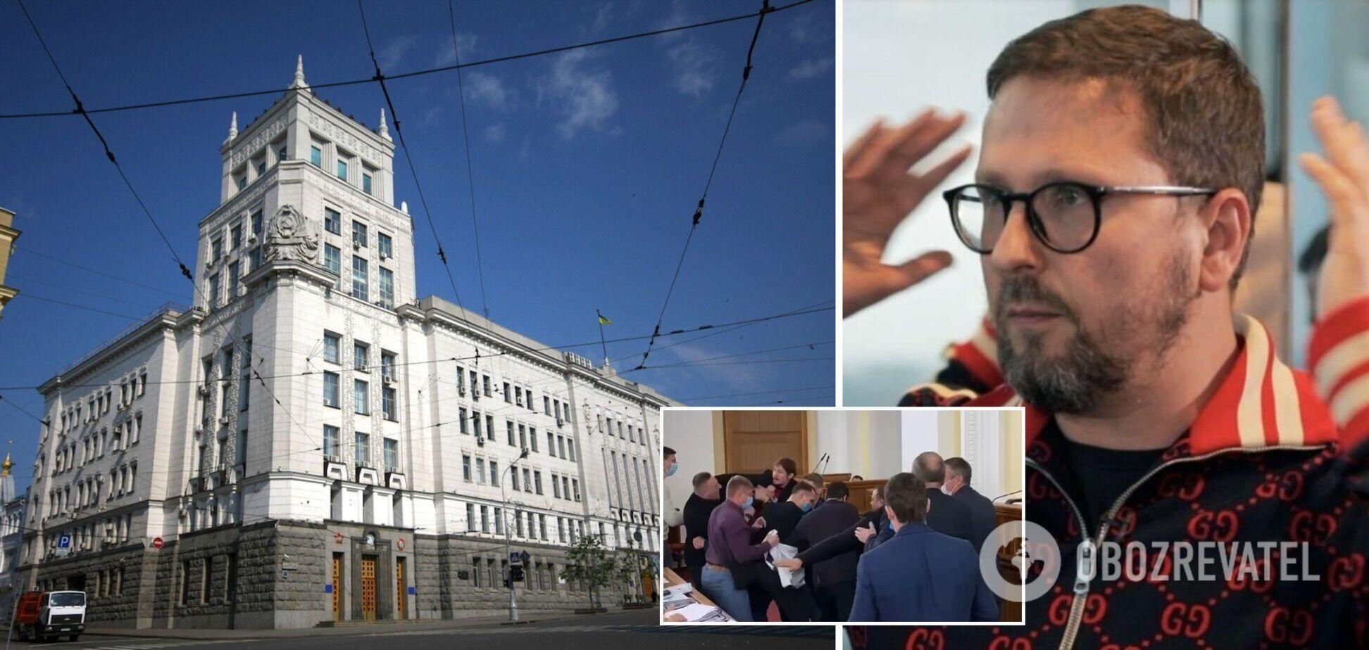 На засіданні міськради Харкова депутати побилися через Шарія. Відео