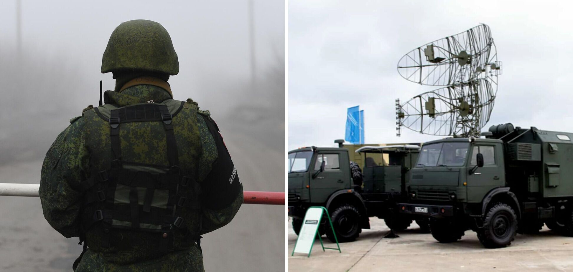 На Донбассе впервые заметили радиолокационную станцию РФ: фото желто-синей маскировки
