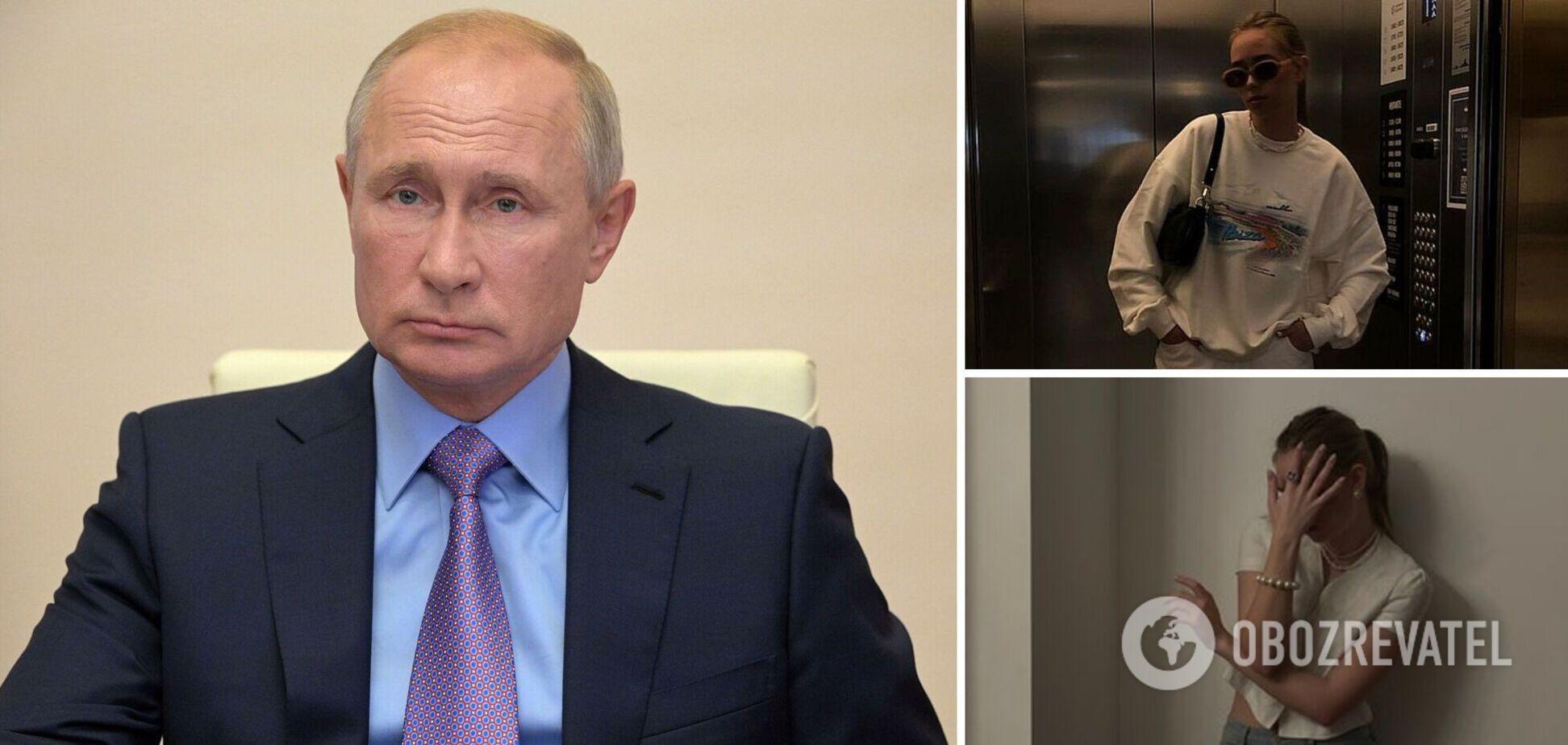 'Позашлюбна дочка' Путіна – в першому інтерв'ю: за його юними фотографіями, напевно, так, схожа. Нові фото