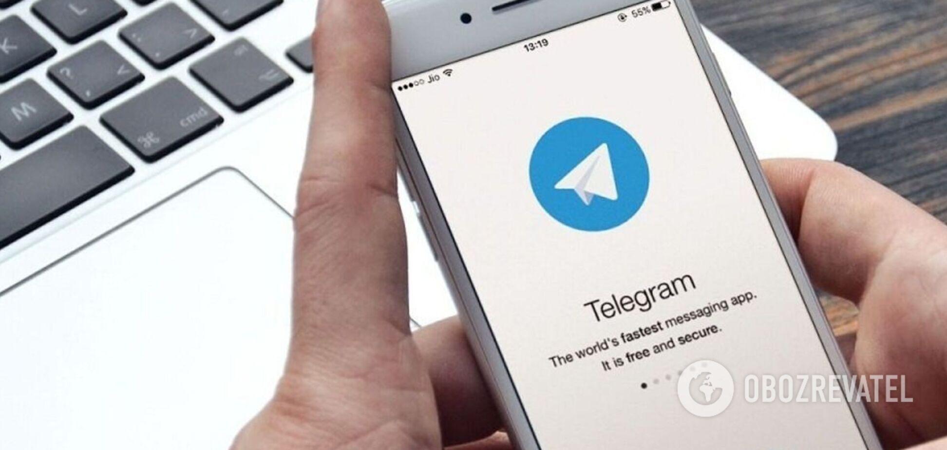 Суд постановив заблокувати в Україні низку відомих телеграм-каналів: список