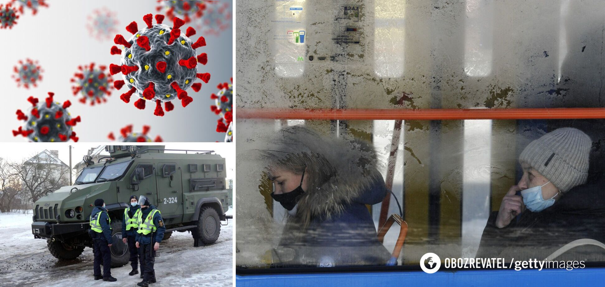 Две области оказались в лидерах по приросту заражений COVID-19 в Украине
