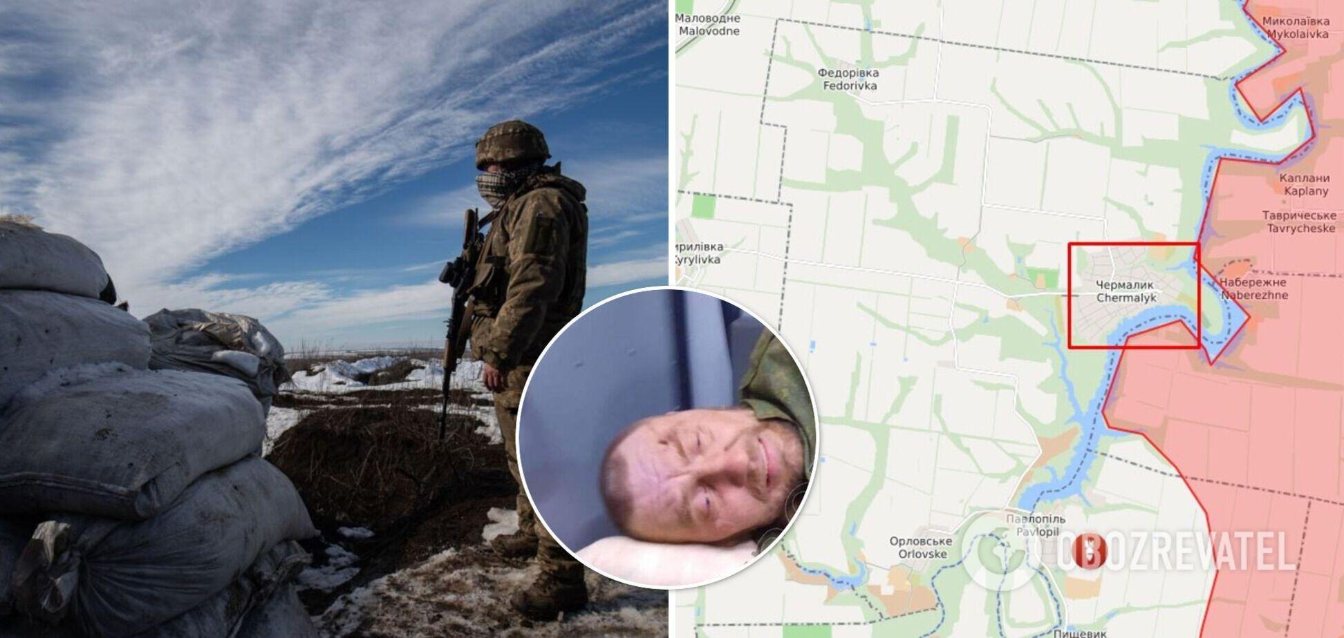 Оккупант проник на позицию ВСУ и ранил воина: фото героя и задержанного наемника