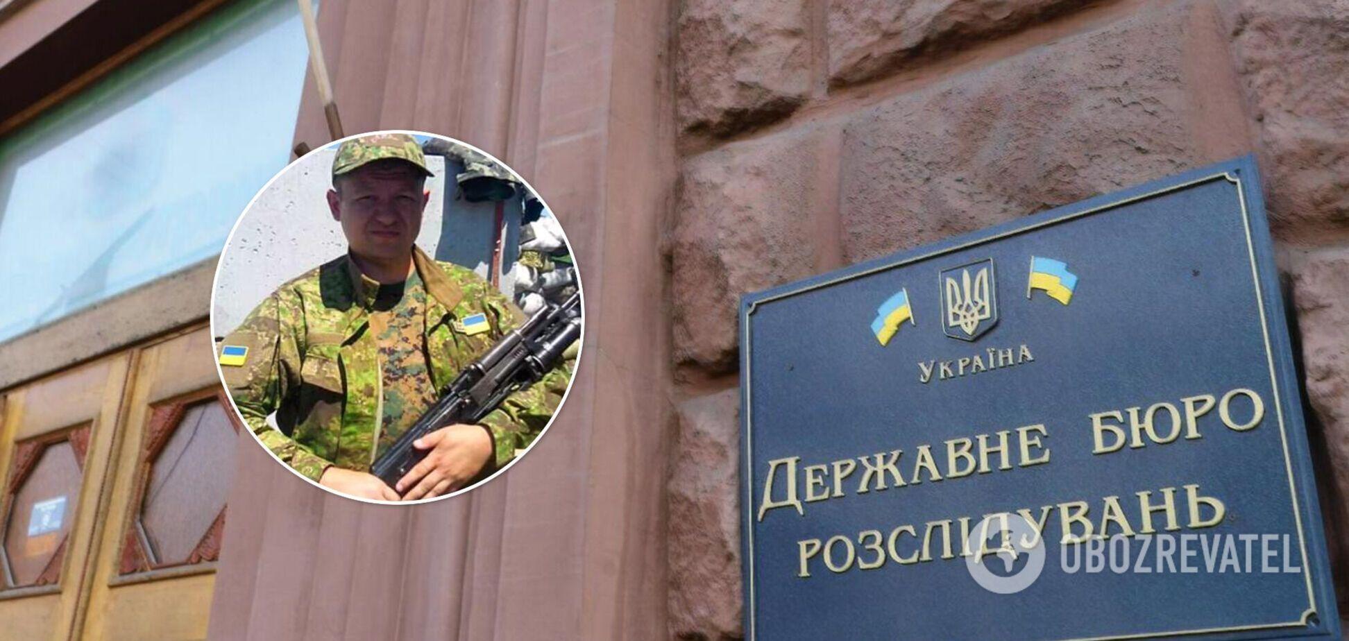 ГБР провело обыск у ветеранавойны на Донбассе