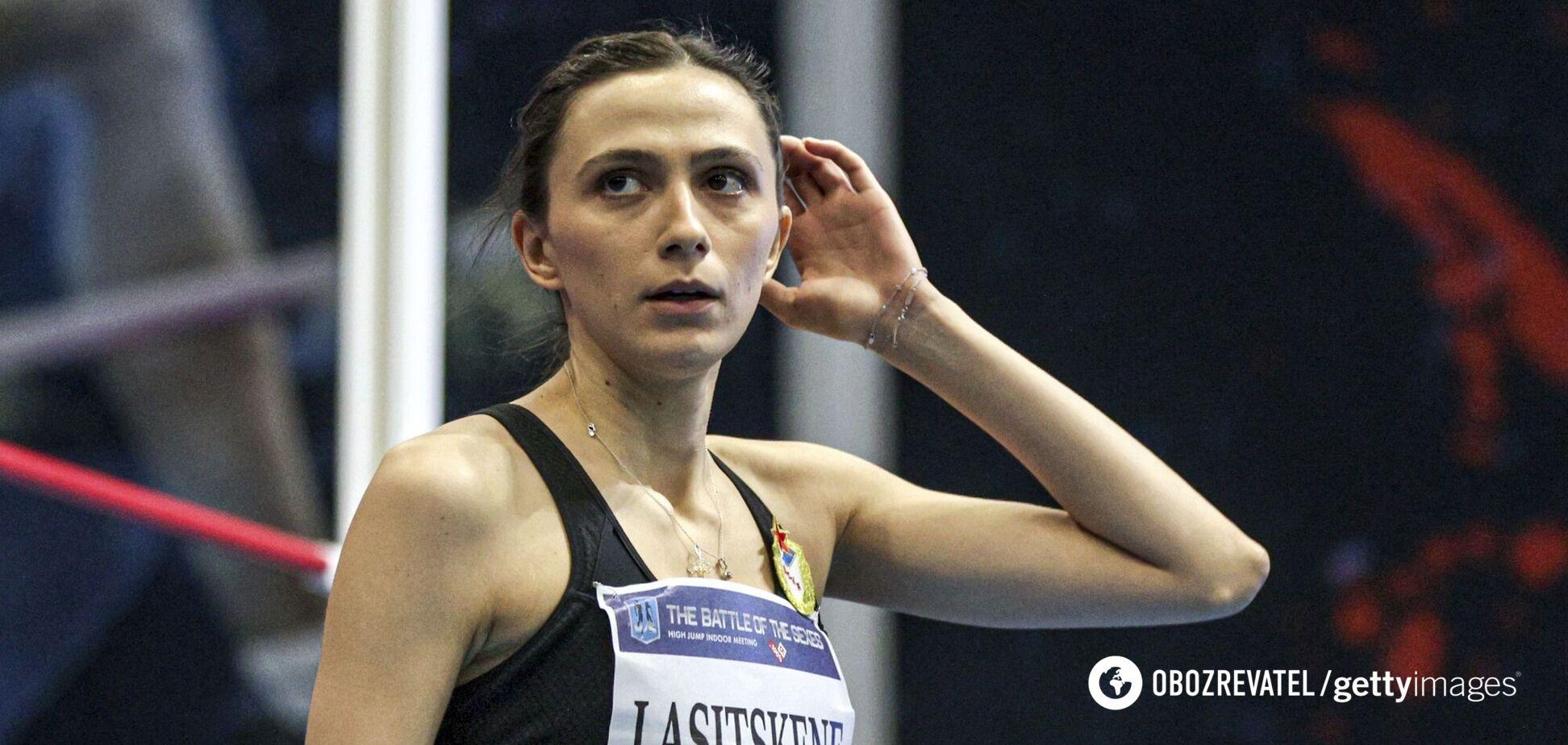 Марія Ласіцкене