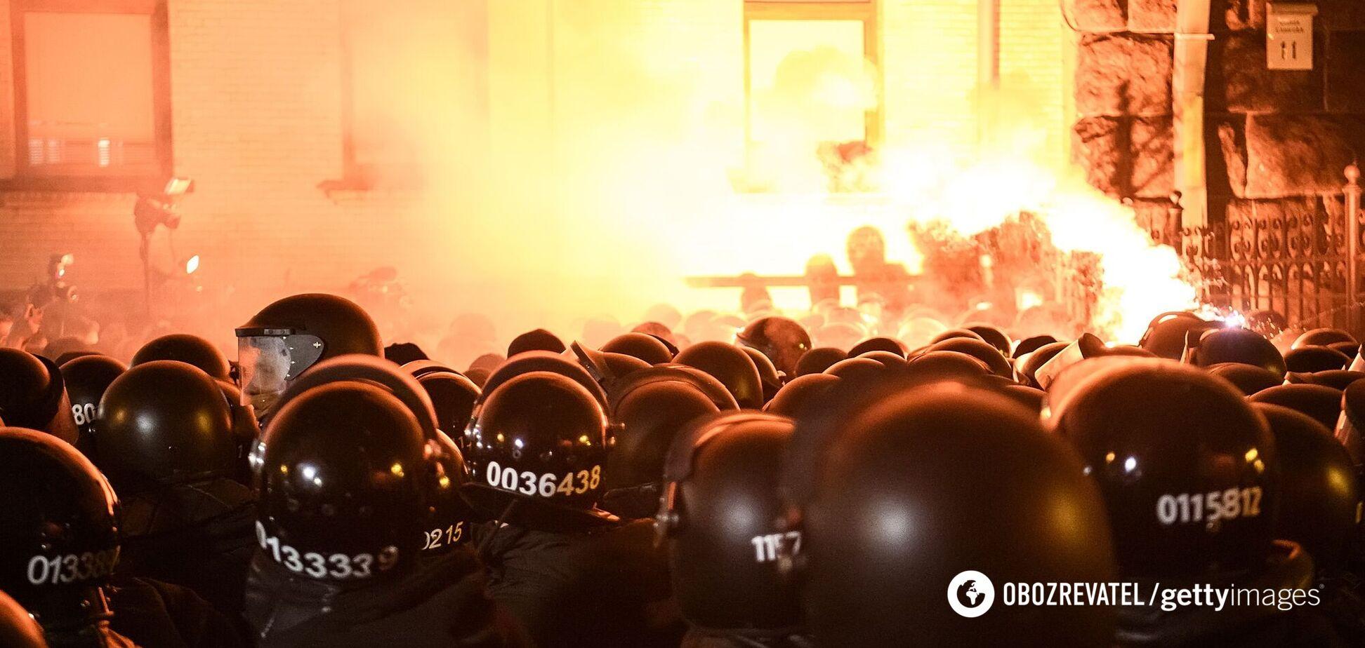 Протест под ОП