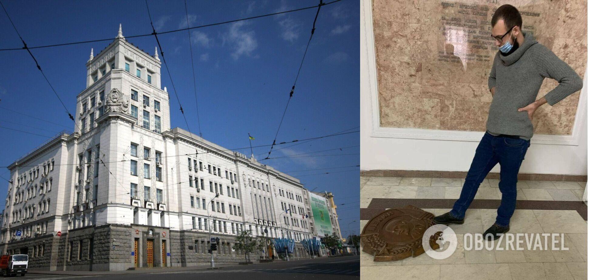 Орден Ленина в мэрии Харькова