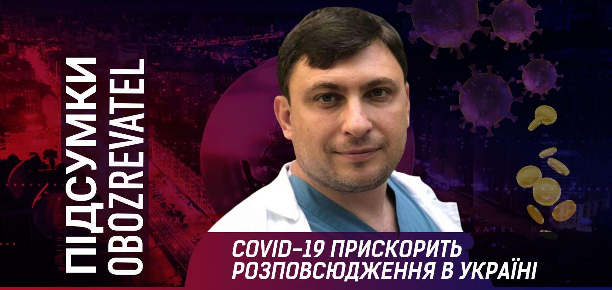 Врач из Израиля: COVID-19 ускорится в Украине